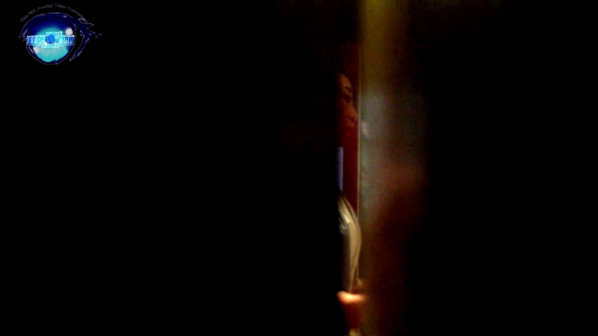 GOD HAND ファッションショッピングセンター盗撮vol.06 OLのエロ生活 | 盗撮  51連発 31