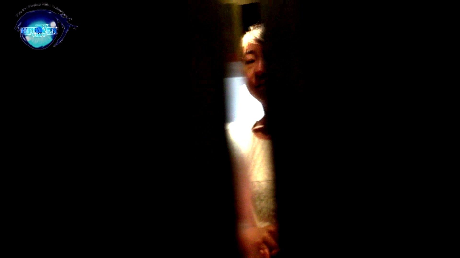 GOD HAND ファッションショッピングセンター盗撮vol.06 高画質 ワレメ動画紹介 51連発 32