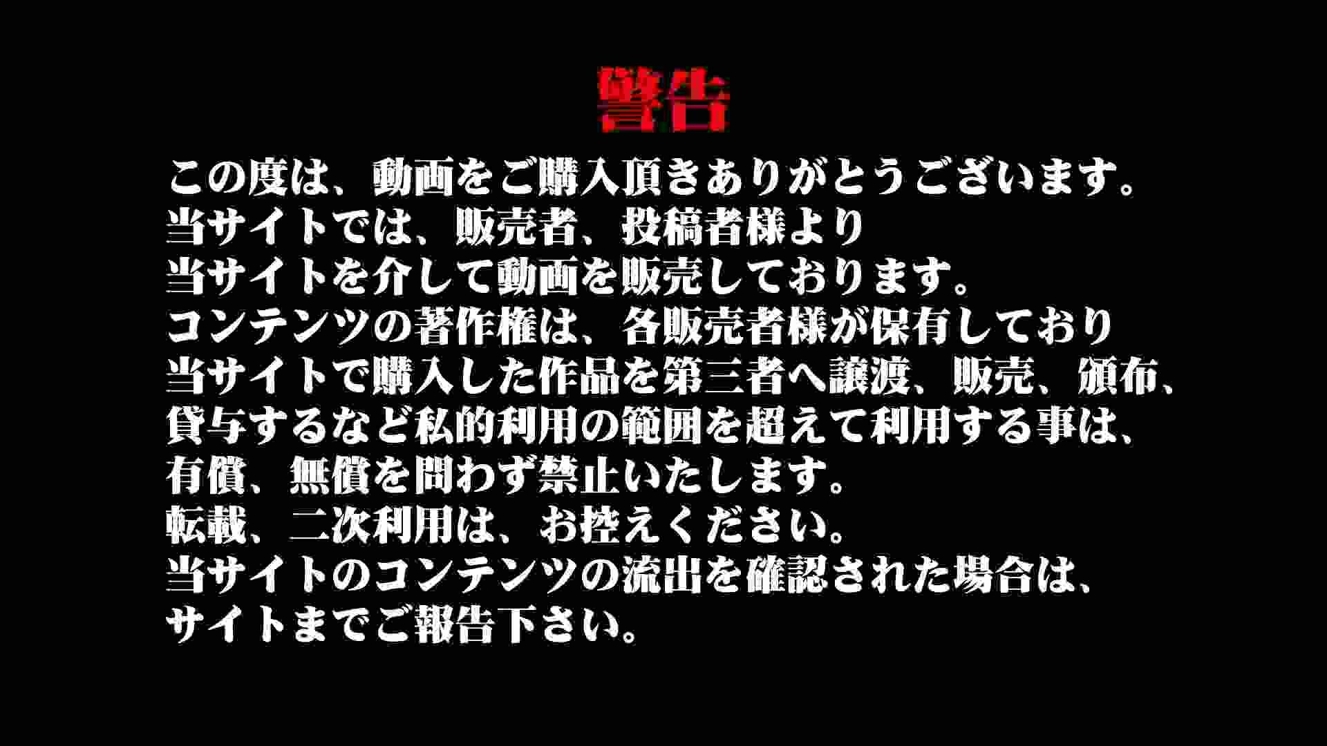 GOD HAND ファッションショッピングセンター盗撮vol.07 高画質 | 盗撮  25連発 1