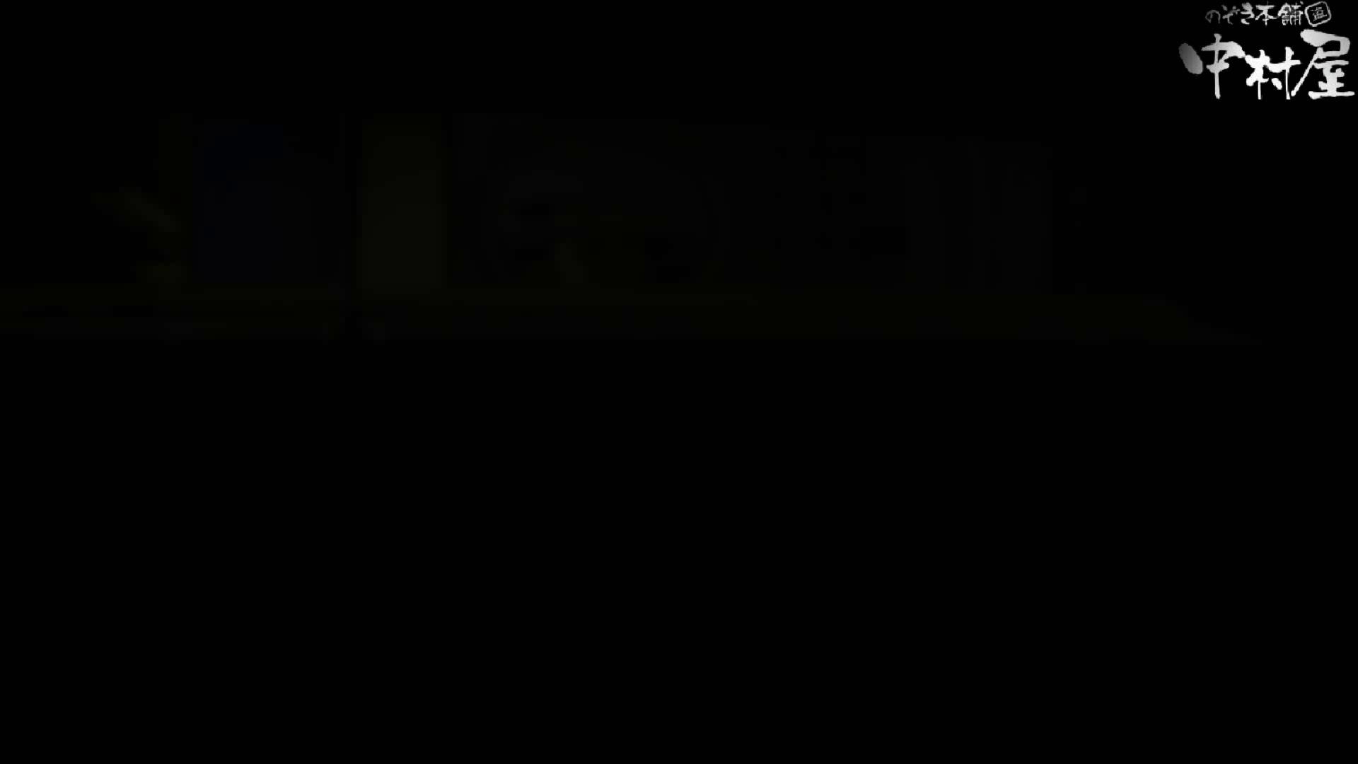 GOD HAND ファッションショッピングセンター盗撮vol.07 OLのエロ生活 AV無料動画キャプチャ 25連発 2