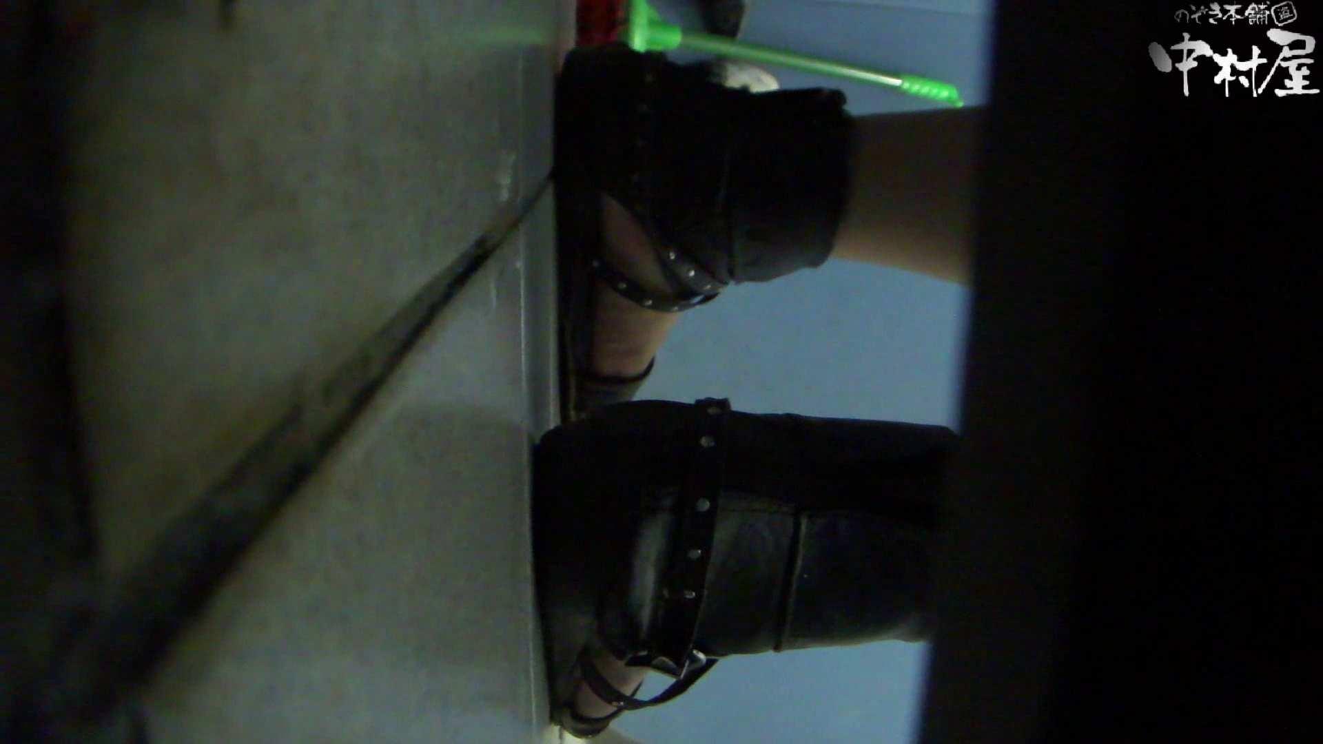 GOD HAND ファッションショッピングセンター盗撮vol.07 OLのエロ生活 AV無料動画キャプチャ 25連発 11