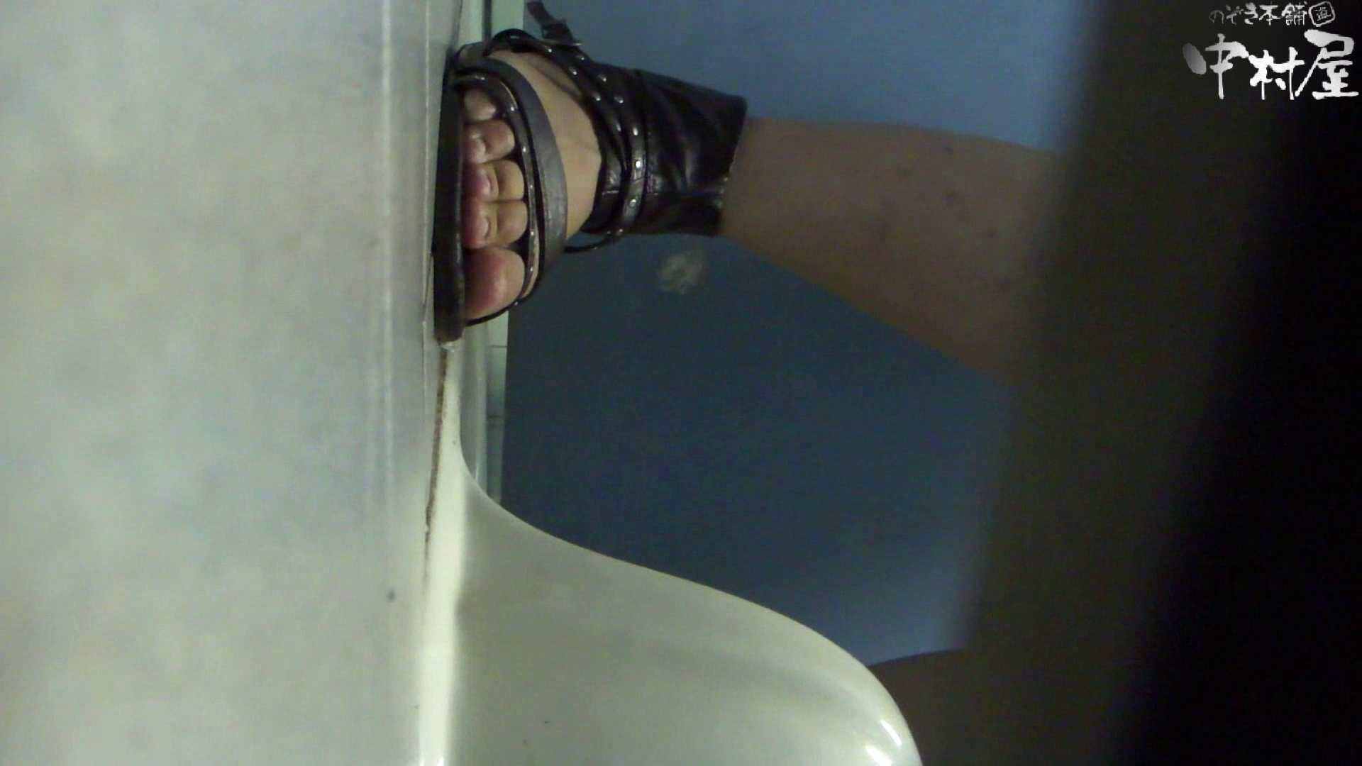 GOD HAND ファッションショッピングセンター盗撮vol.07 OLのエロ生活 AV無料動画キャプチャ 25連発 17