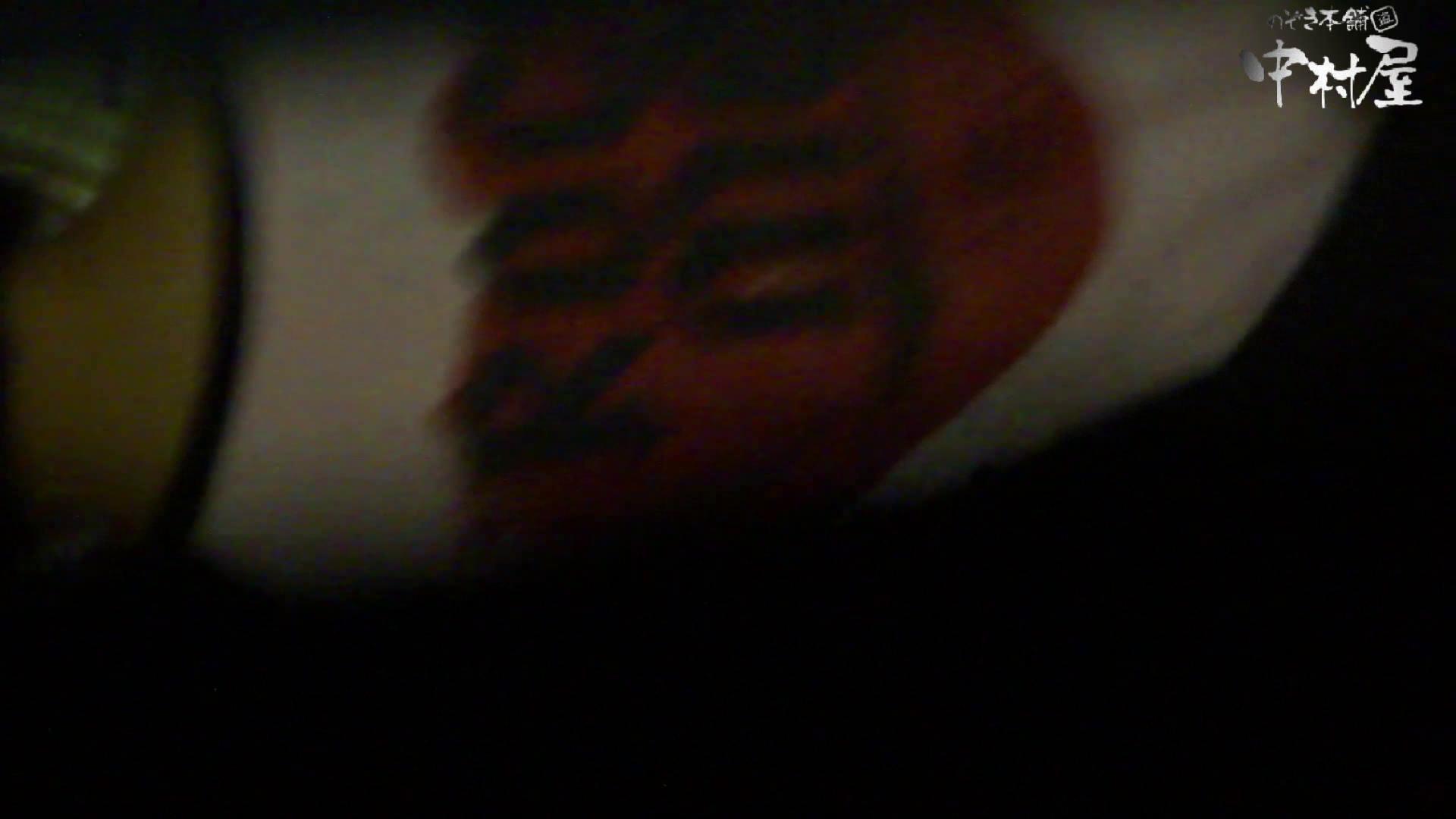 【美人が集まるファッションショッピングセンター洗面所盗SATU】ギャルのツルピカ潜入盗satu!Vol.09 潜入  81連発 5