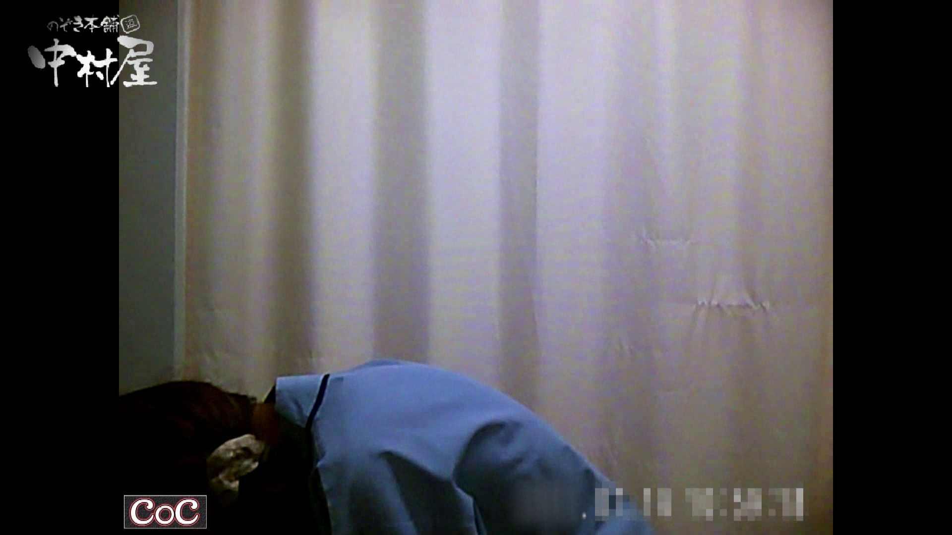 激ヤバ健康診断!着替えの一部始終.vol.03※本編ボカシ・目線無し 盗撮  54連発 30