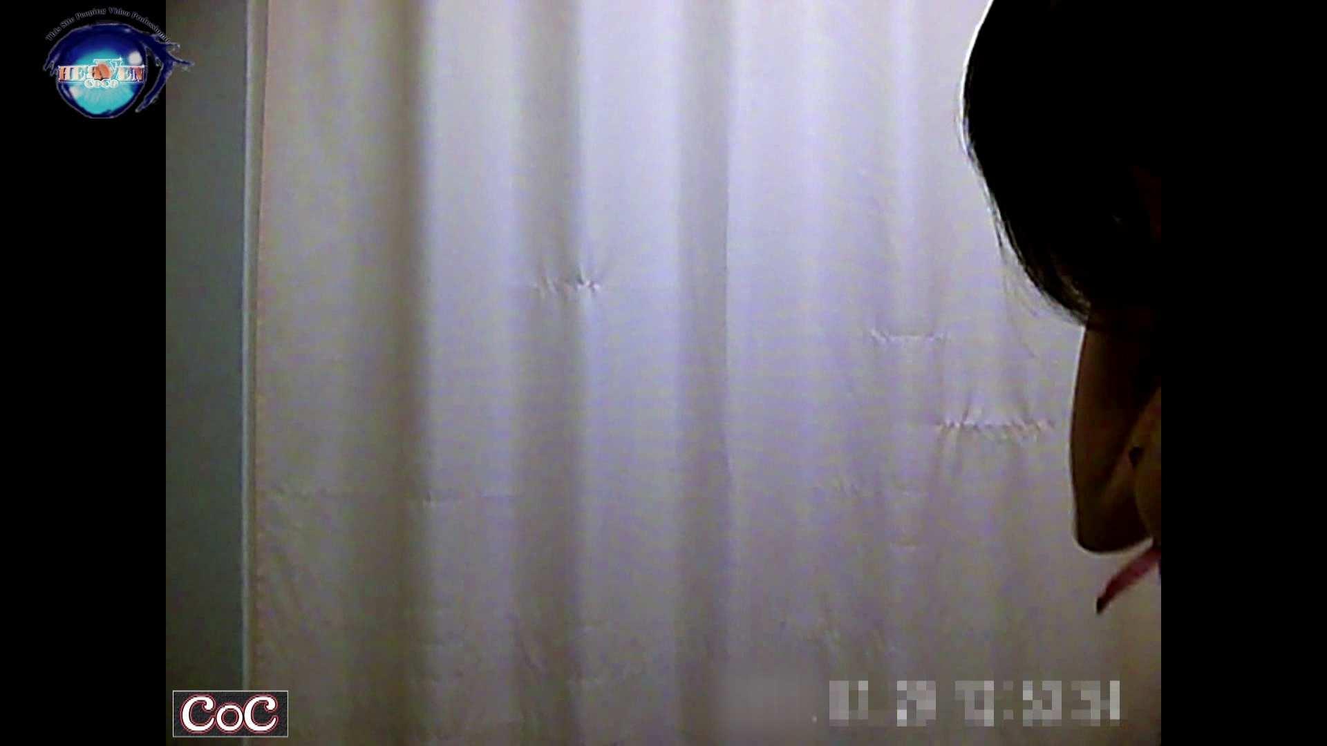 激ヤバ健康診断!着替えの一部始終.vol.07※本編ボカシ・目線無し ギャルのエロ生活 おめこ無修正画像 111連発 51