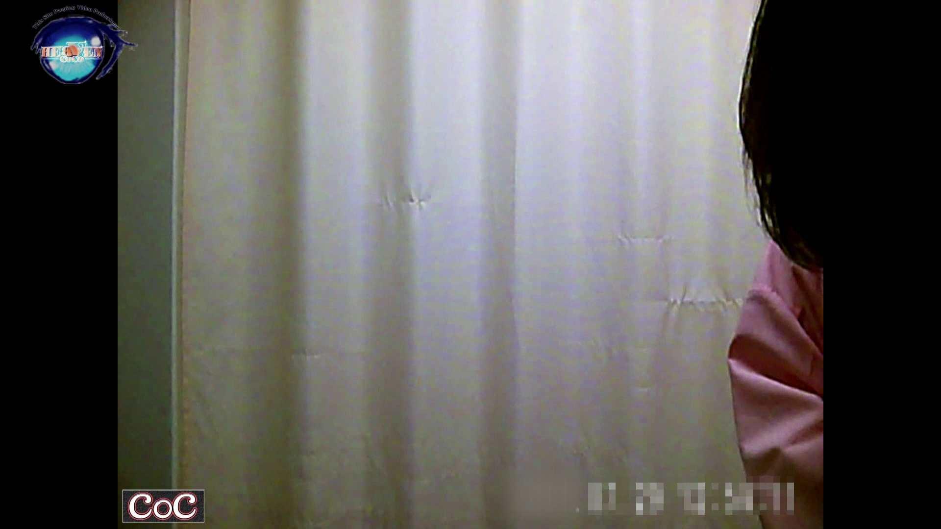 激ヤバ健康診断!着替えの一部始終.vol.07※本編ボカシ・目線無し 着替え | OLのエロ生活  111連発 55
