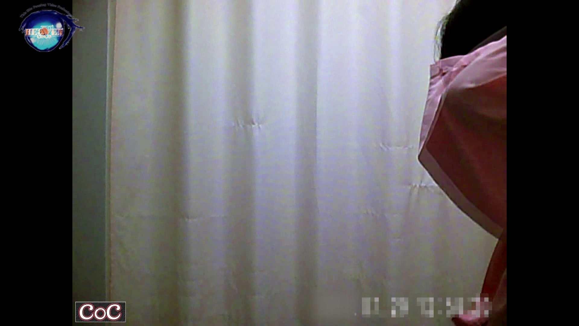 激ヤバ健康診断!着替えの一部始終.vol.07※本編ボカシ・目線無し ギャルのエロ生活 おめこ無修正画像 111連発 57