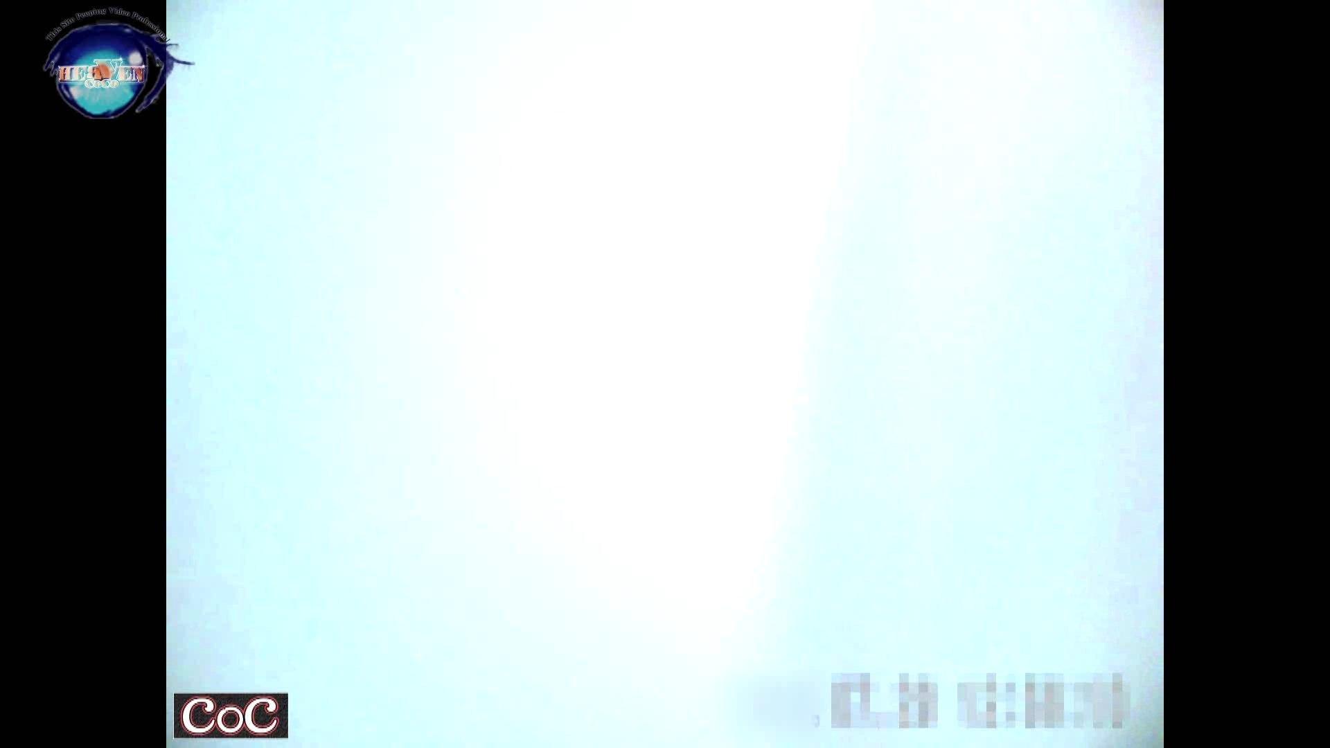 激ヤバ健康診断!着替えの一部始終.vol.07※本編ボカシ・目線無し ナースのエロ生活 戯れ無修正画像 111連発 71