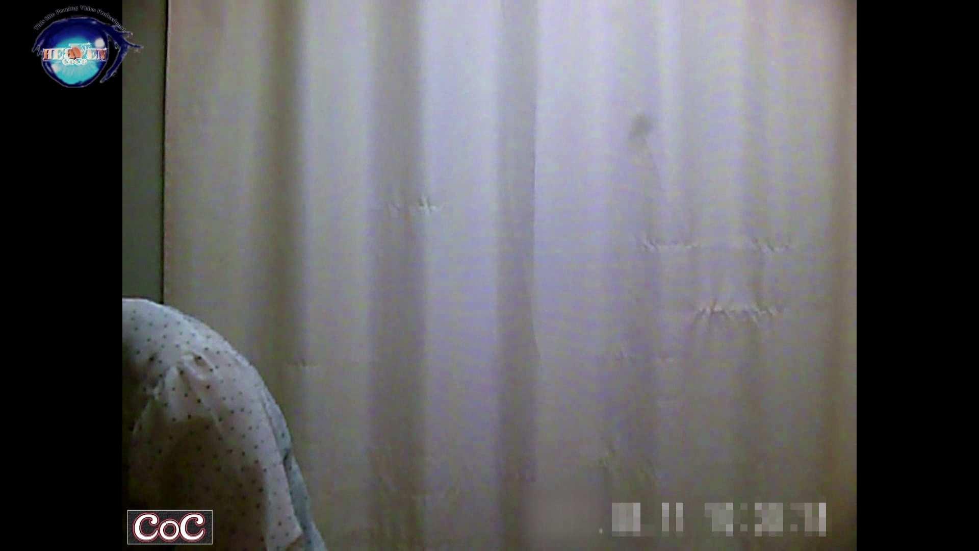 激ヤバ健康診断!着替えの一部始終.vol.14※本編ボカシ・目線無し 裸体 オメコ無修正動画無料 59連発 41