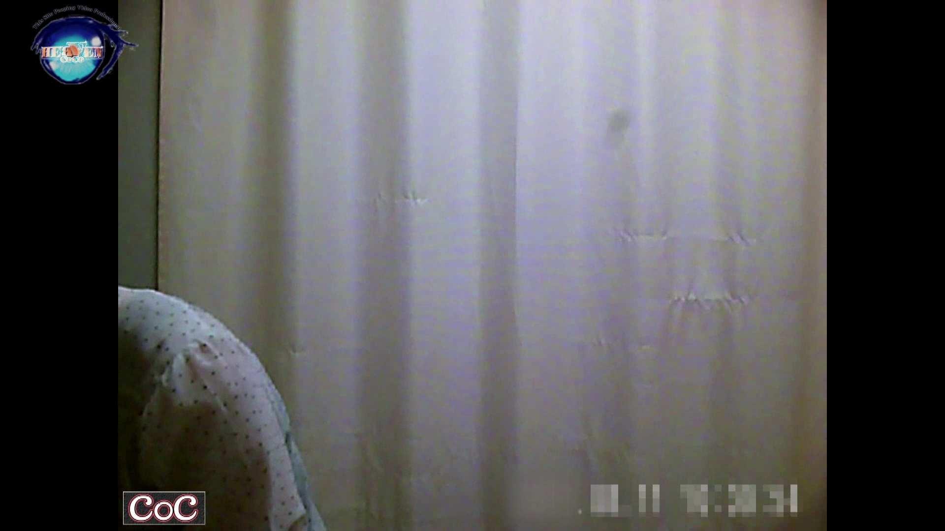 激ヤバ健康診断!着替えの一部始終.vol.14※本編ボカシ・目線無し 盗撮 スケベ動画紹介 59連発 45
