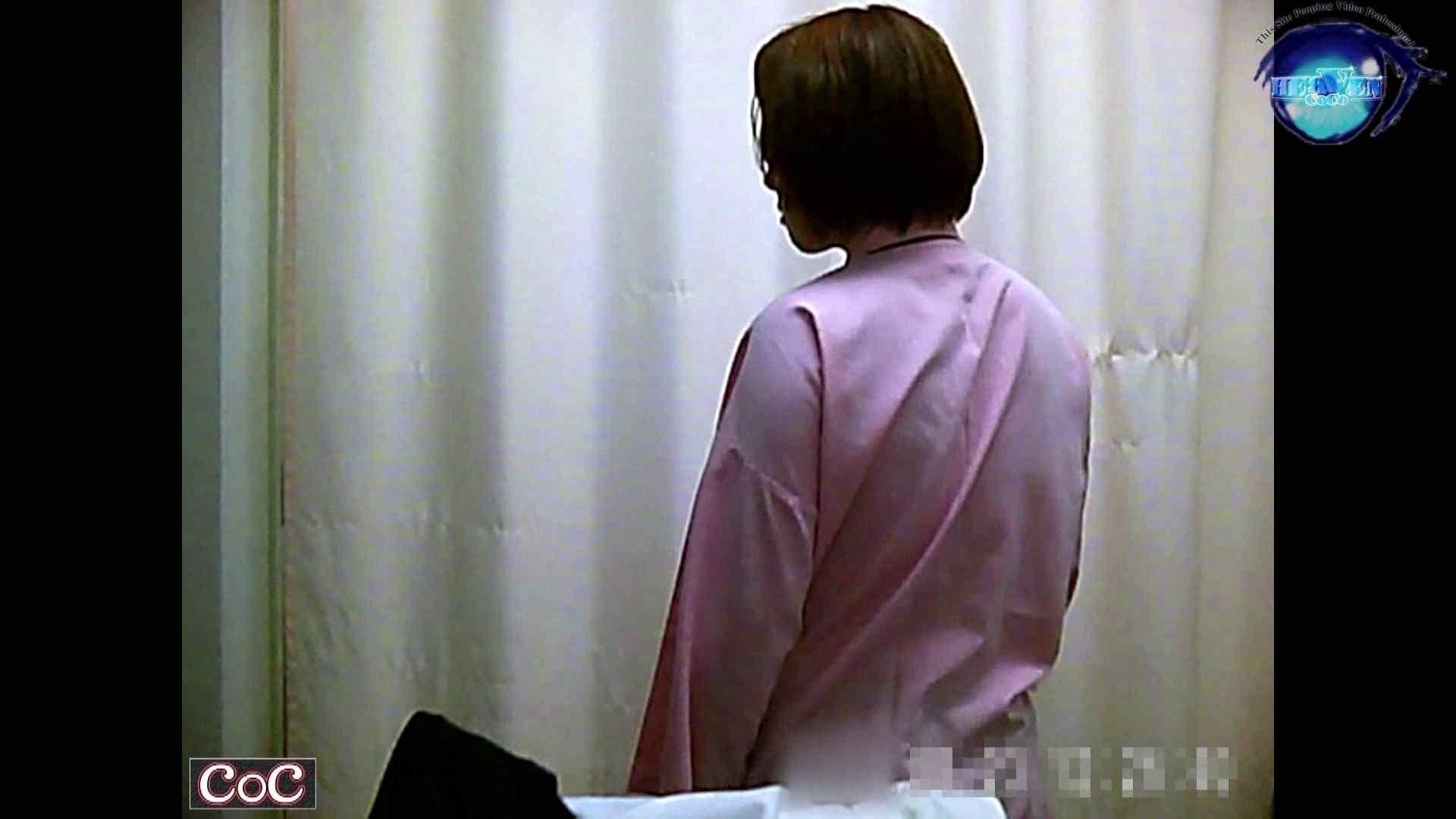 激ヤバ健康診断!着替えの一部始終.vol.17※本編ボカシ・目線無し OLのエロ生活 セックス画像 40連発 32