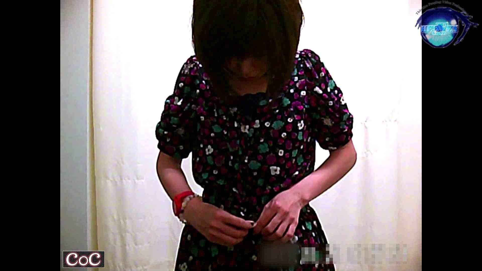 激ヤバ健康診断!着替えの一部始終.vol.18 ※本編ボカシ・目線無し 裸体 濡れ場動画紹介 71連発 40
