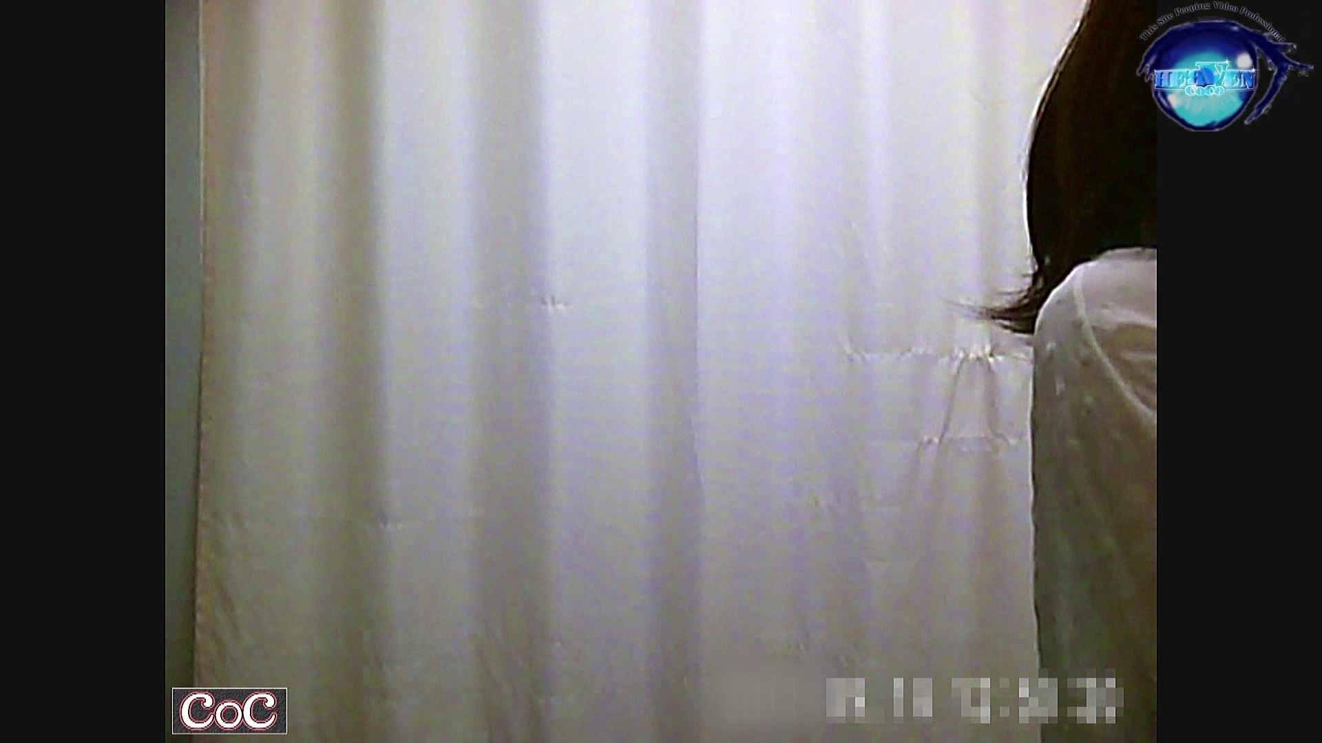 激ヤバ健康診断!着替えの一部始終.vol.24 ※本編ボカシ・目線無し OLのエロ生活 盗み撮り動画キャプチャ 60連発 14