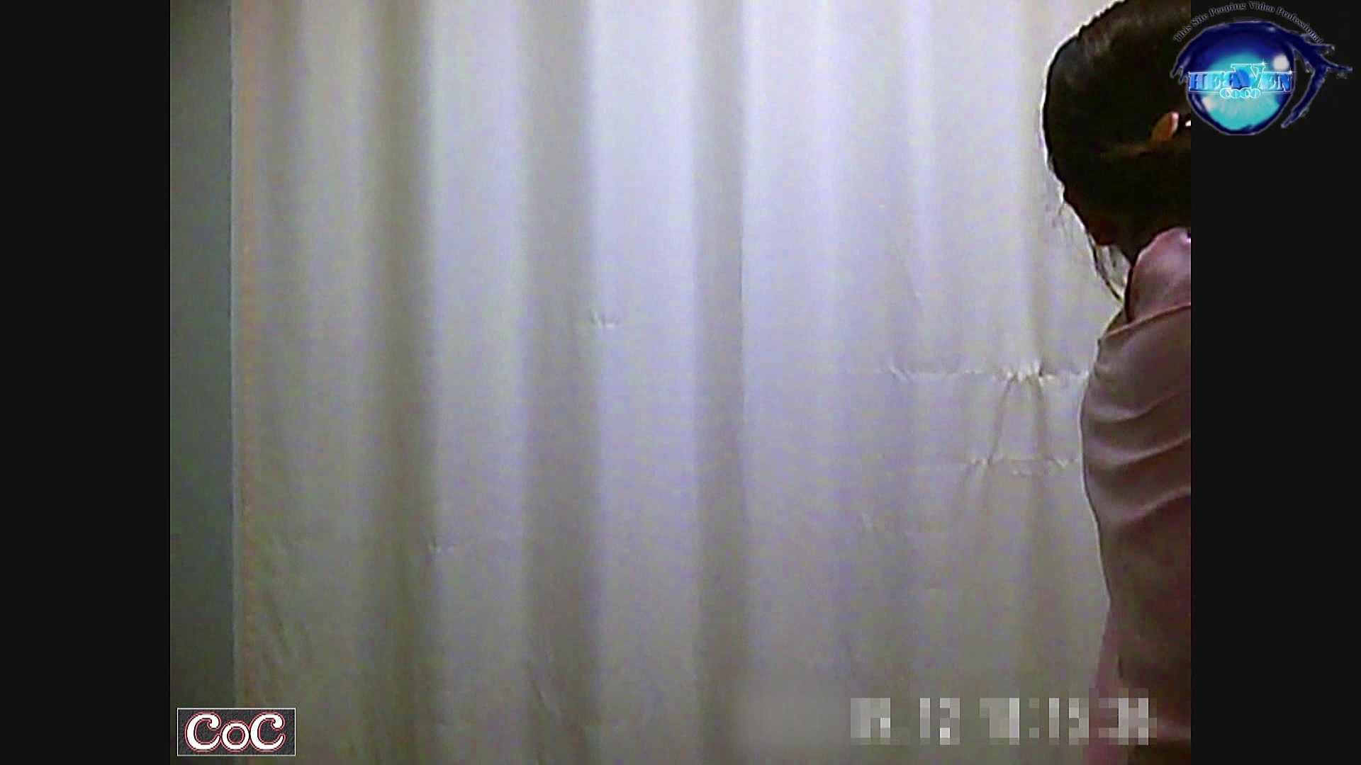 激ヤバ健康診断!着替えの一部始終.vol.24 ※本編ボカシ・目線無し ギャルのエロ生活 | ナースのエロ生活  60連発 31