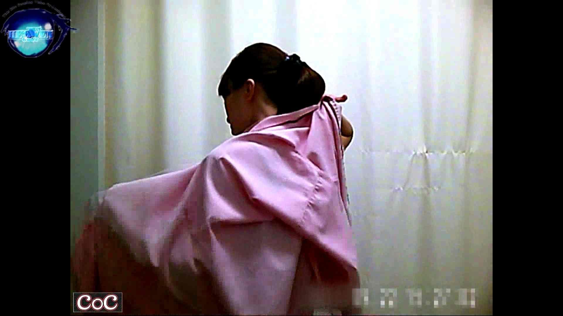 無料アダルト動画:激ヤバ健康診断!着替えの一部始終.vol.34※本編ボカシ・目線無し:のぞき本舗 中村屋