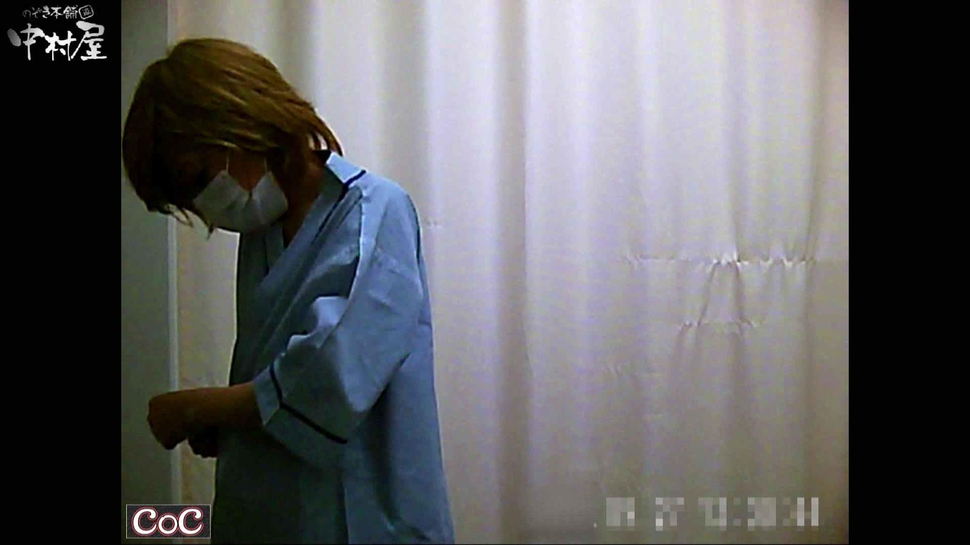 激ヤバ健康診断!着替えの一部始終.vol.36※本編ボカシ・目線無し OLのエロ生活 エロ画像 94連発 92