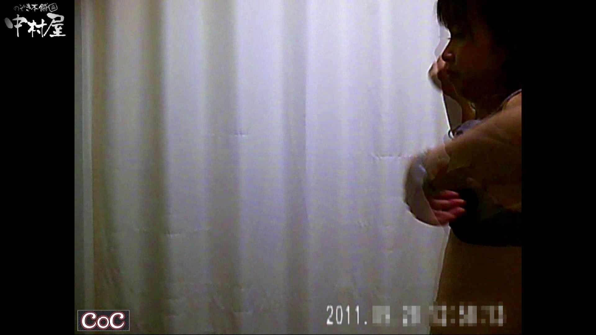 激ヤバ健康診断!着替えの一部始終.vol.39※本編ボカシ・目線無し 着替え のぞき動画画像 95連発 52