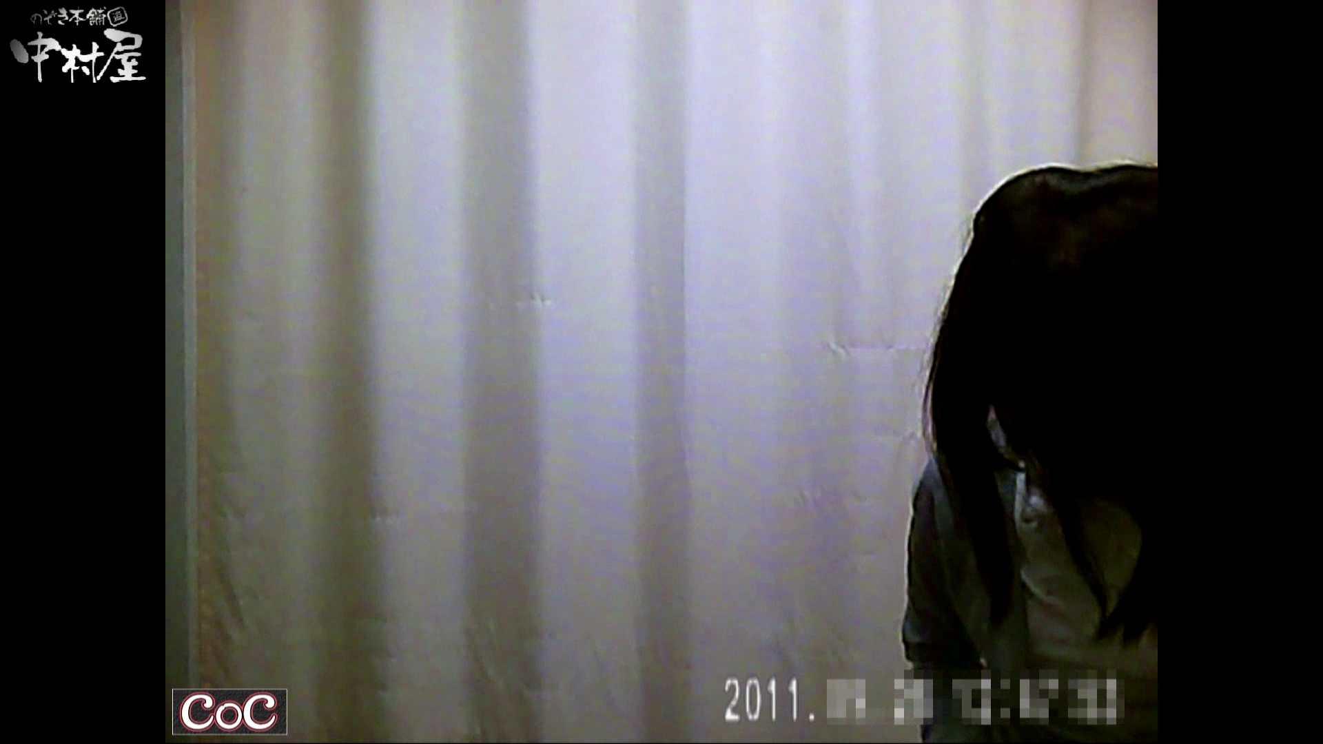 激ヤバ健康診断!着替えの一部始終.vol.41※本編ボカシ・目線無し 盗撮 セックス無修正動画無料 22連発 15