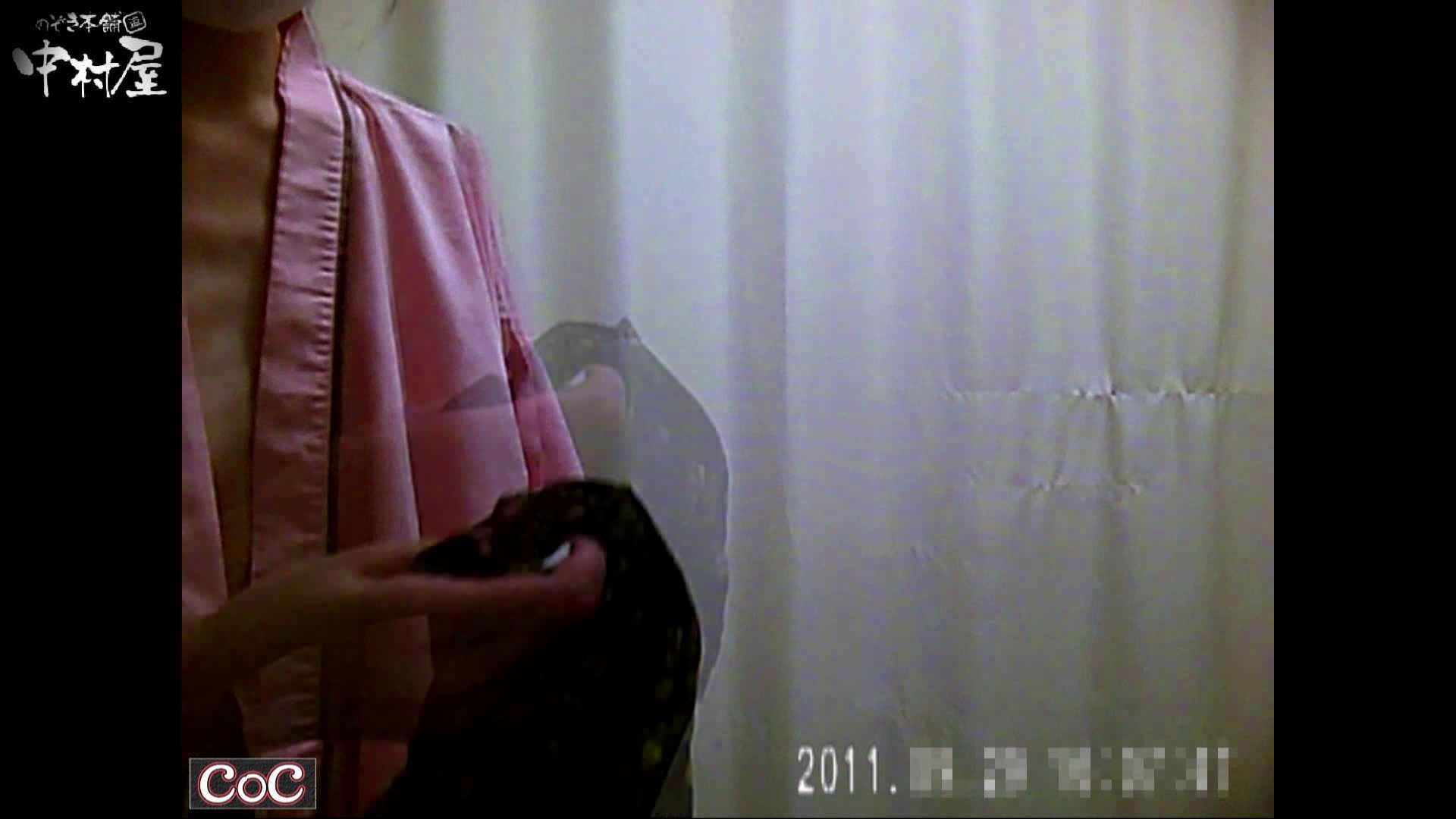 激ヤバ健康診断!着替えの一部始終.vol.44※本編ボカシ・目線無し 盗撮 エロ無料画像 52連発 15