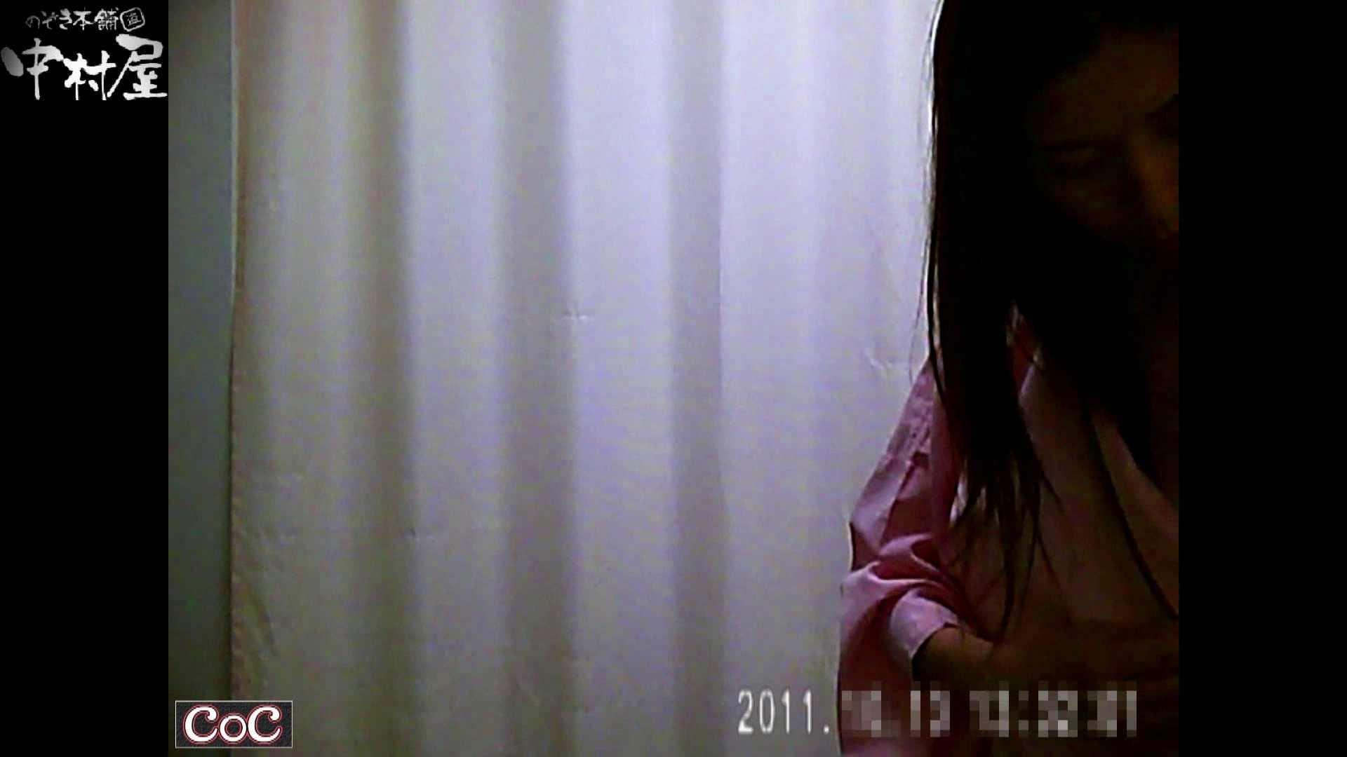 激ヤバ健康診断!着替えの一部始終.vol.57※本編ボカシ・目線無し 裸体 のぞき動画画像 72連発 4