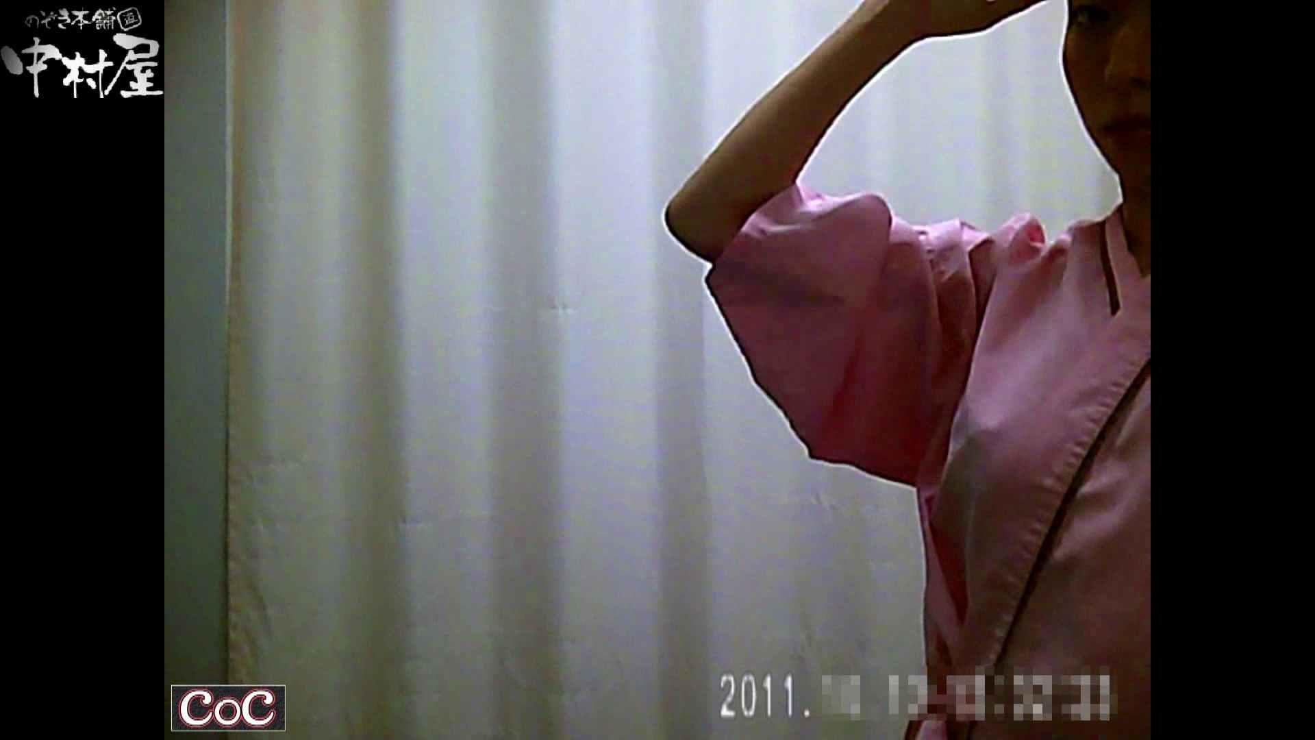 激ヤバ健康診断!着替えの一部始終.vol.57※本編ボカシ・目線無し ナースのエロ生活 隠し撮りオマンコ動画紹介 72連発 23