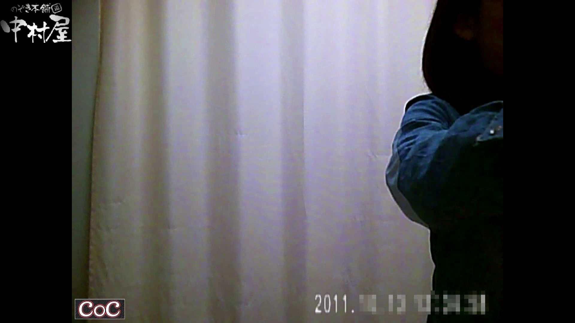 激ヤバ健康診断!着替えの一部始終.vol.57※本編ボカシ・目線無し 裸体 のぞき動画画像 72連発 34