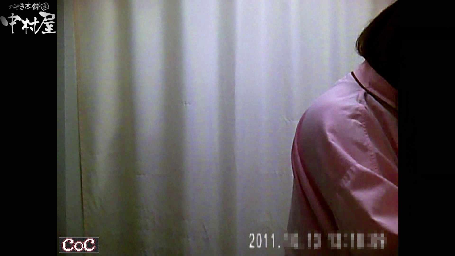 激ヤバ健康診断!着替えの一部始終.vol.57※本編ボカシ・目線無し 裸体 のぞき動画画像 72連発 40