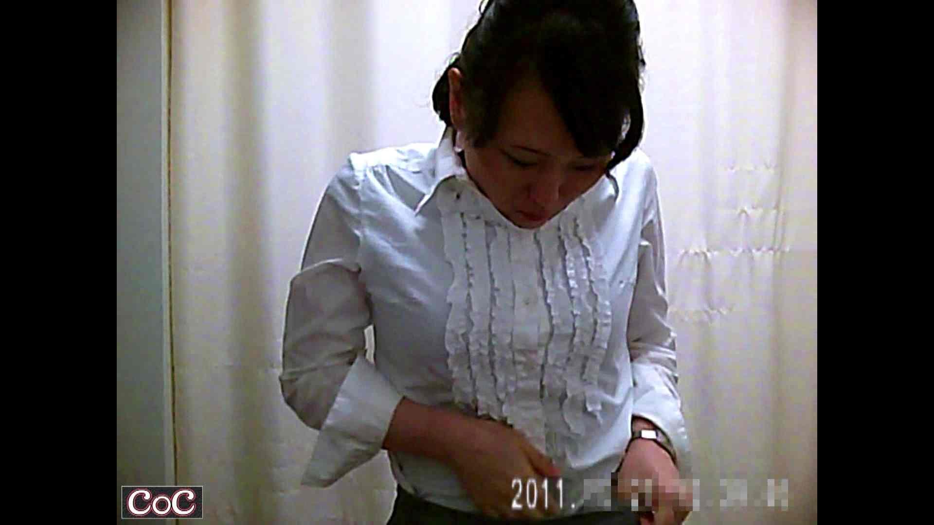 Doctor-X元医者による反抗vol.67後編 OLのエロ生活 | 0  57連発 13
