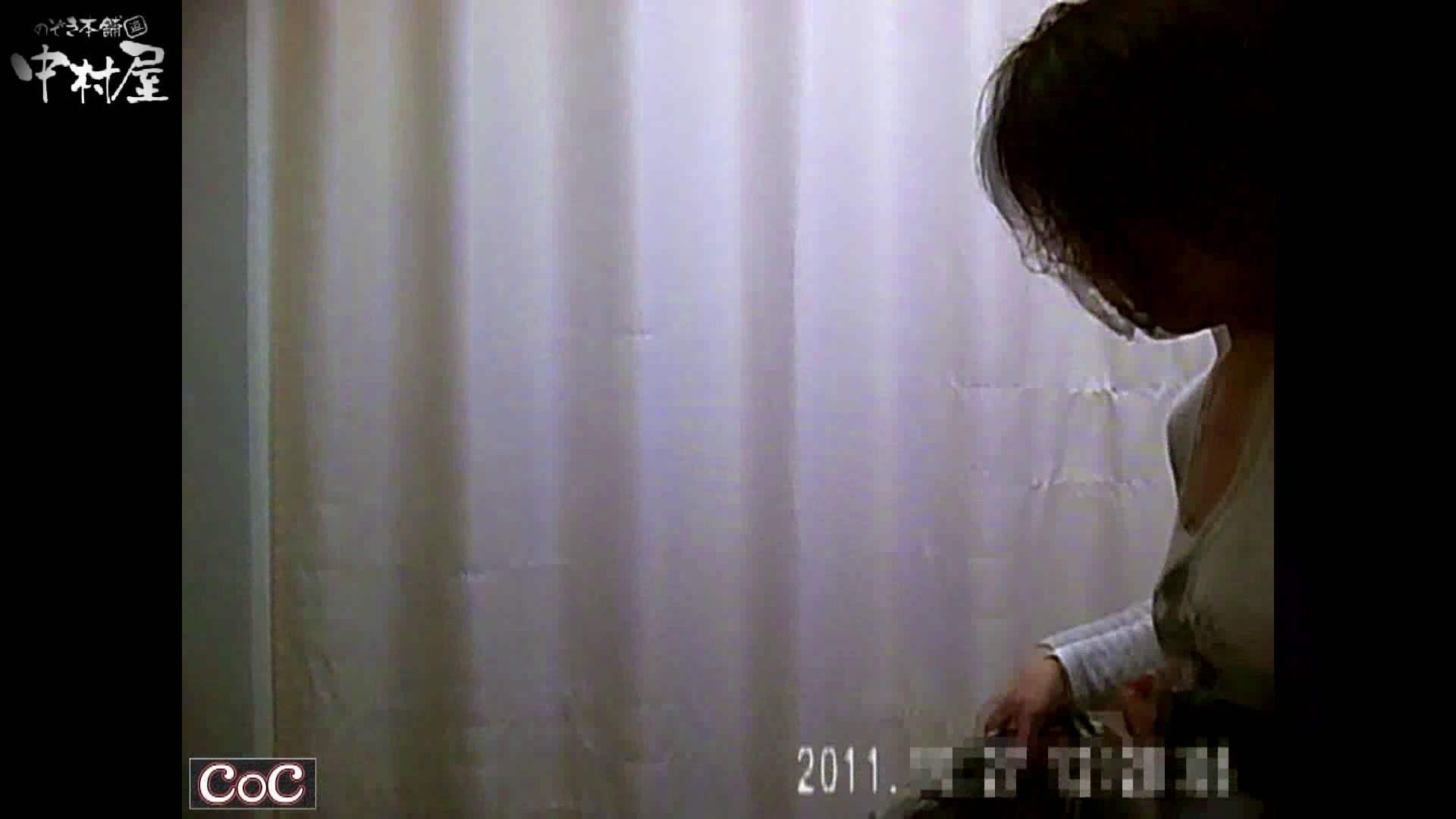 激ヤバ健康診断!着替えの一部始終.vol.74※本編ボカシ・目線無し ナースのエロ生活 セックス画像 101連発 41