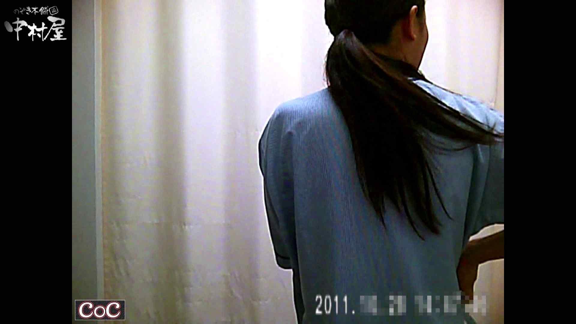 激ヤバ健康診断!着替えの一部始終.vol.74※本編ボカシ・目線無し 着替え 戯れ無修正画像 101連発 82