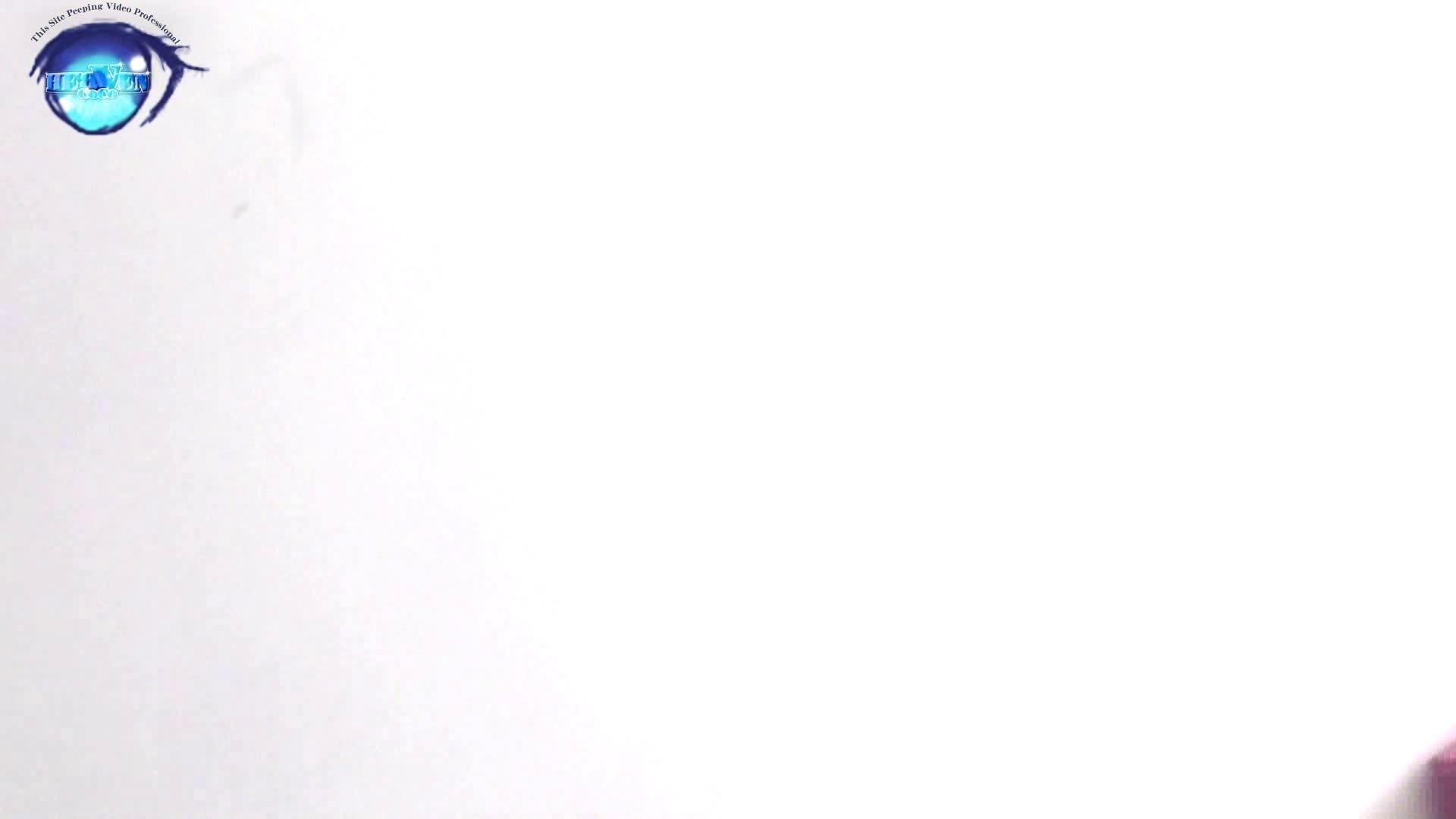 GOD HAND 芸術大学盗撮‼vol.08 OLのエロ生活 すけべAV動画紹介 98連発 42