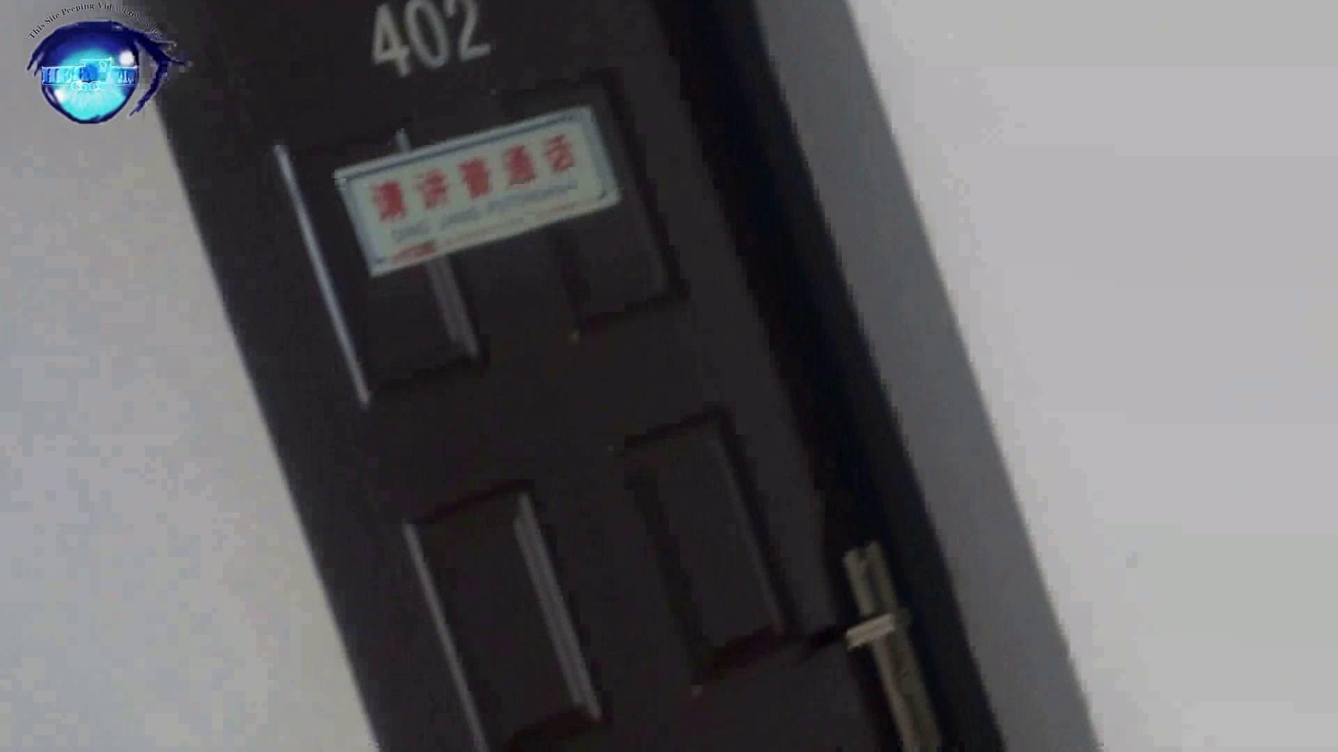 GOD HAND 芸術大学盗撮‼vol.08 OLのエロ生活 すけべAV動画紹介 98連発 74