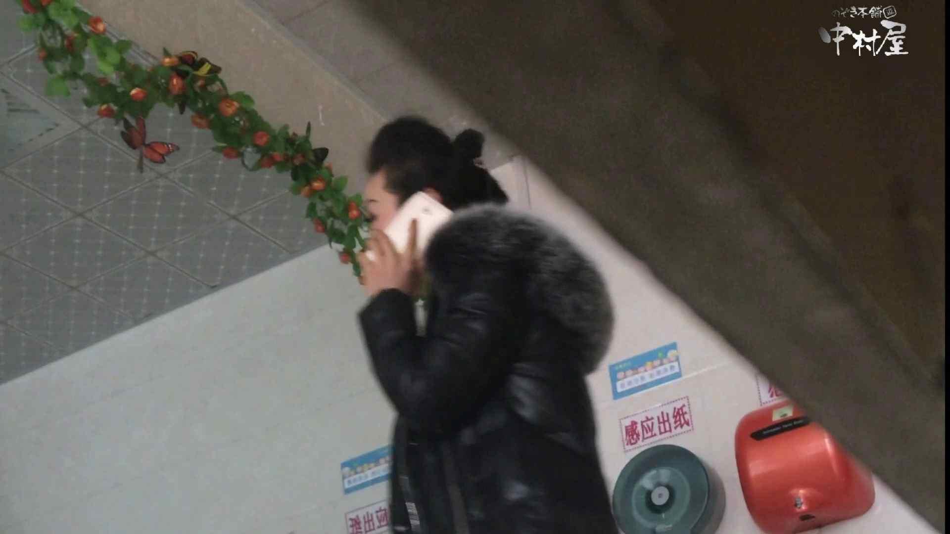 GOD HAND 芸術大学盗撮‼vol.106 盗撮  52連発 24