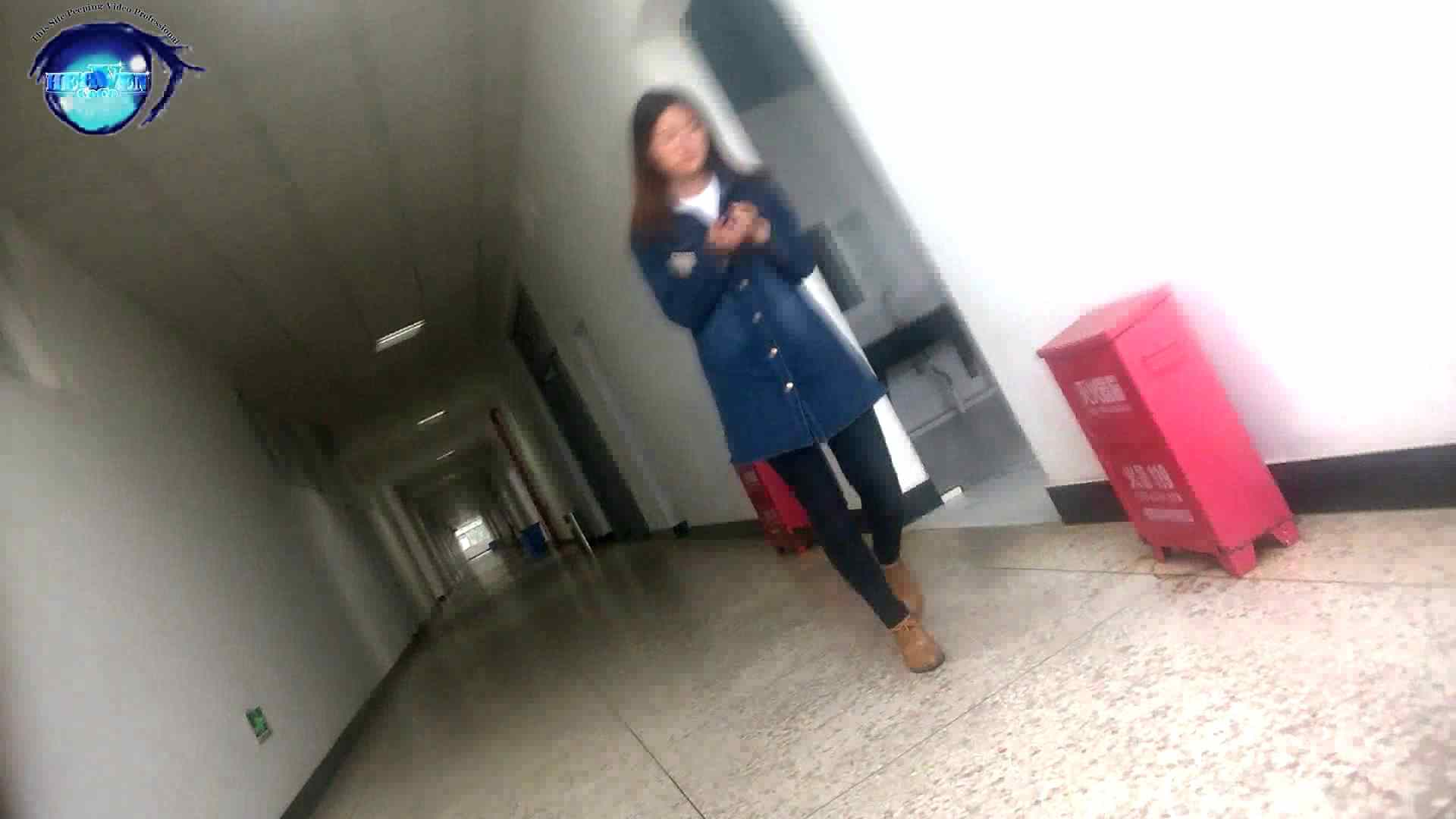 GOD HAND 芸術大学盗撮‼vol.10 OLのエロ生活  84連発 16