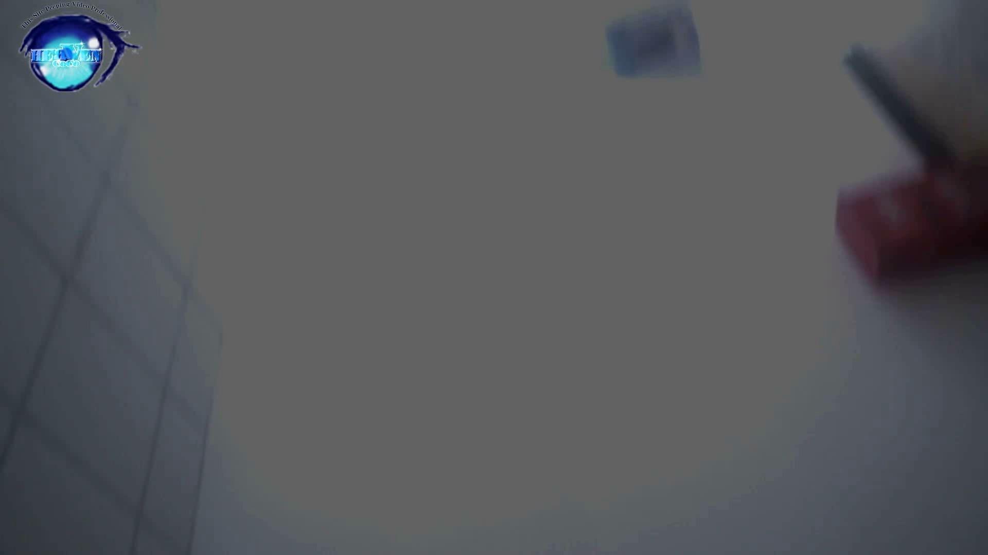 GOD HAND 芸術大学盗撮‼vol.10 OLのエロ生活 | 投稿  84連発 29