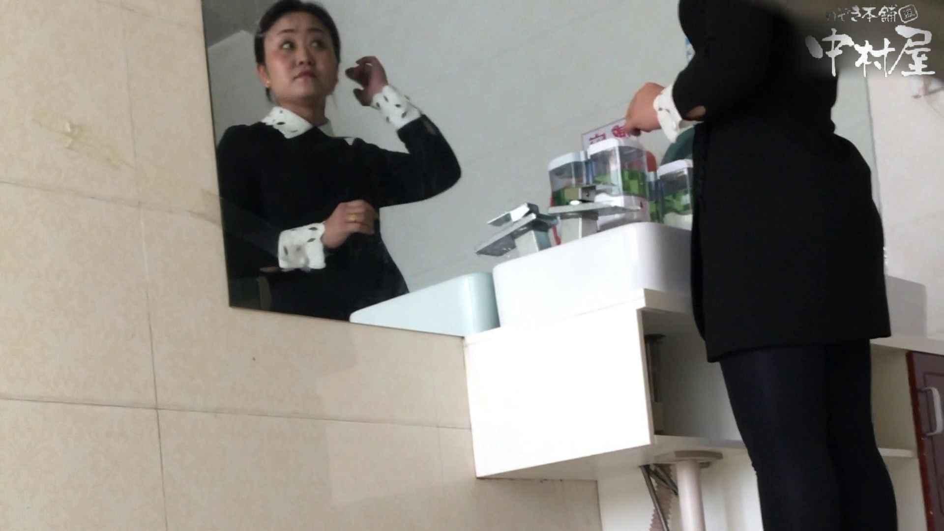 GOD HAND 芸術大学盗撮‼vol.111 OLのエロ生活 オマンコ無修正動画無料 92連発 14
