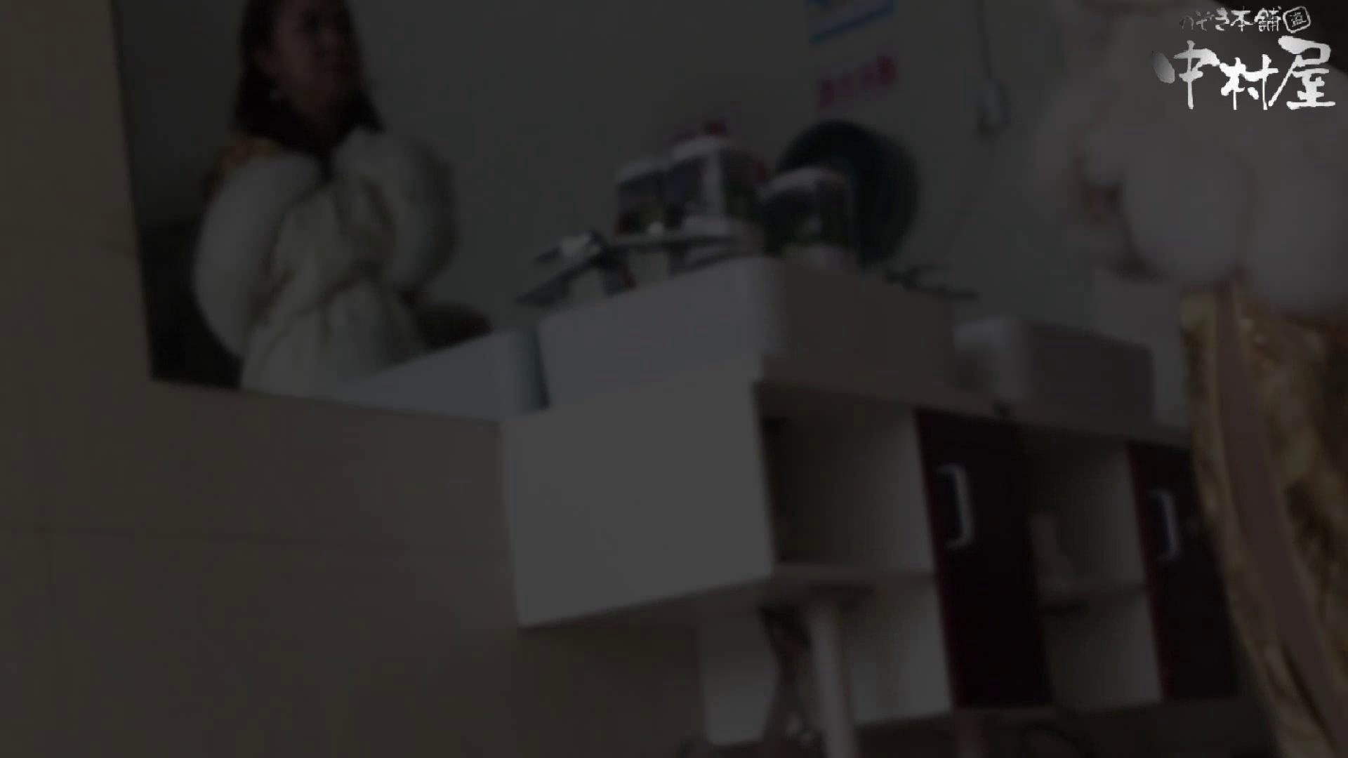 GOD HAND 芸術大学盗撮‼vol.111 OLのエロ生活 オマンコ無修正動画無料 92連発 42