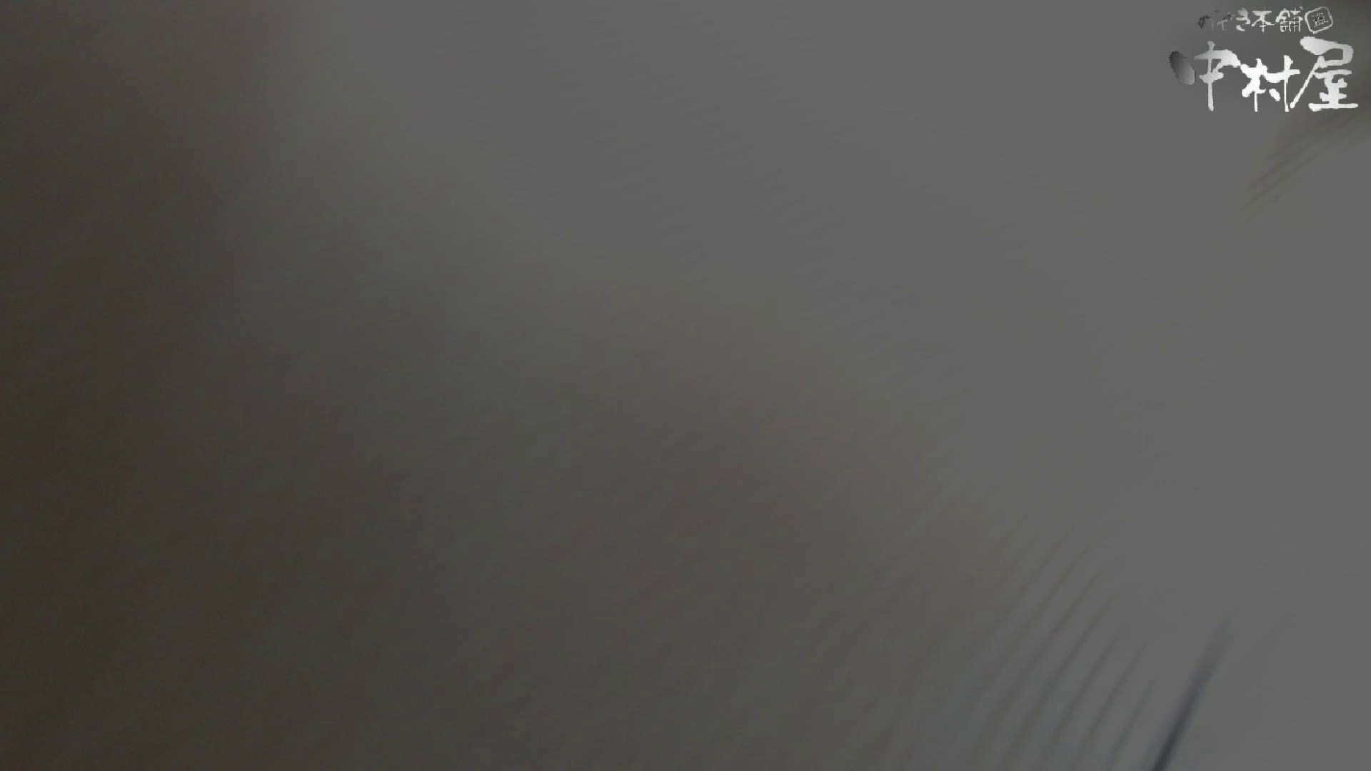 GOD HAND 芸術大学盗撮‼vol.111 盗撮 エロ無料画像 92連発 59