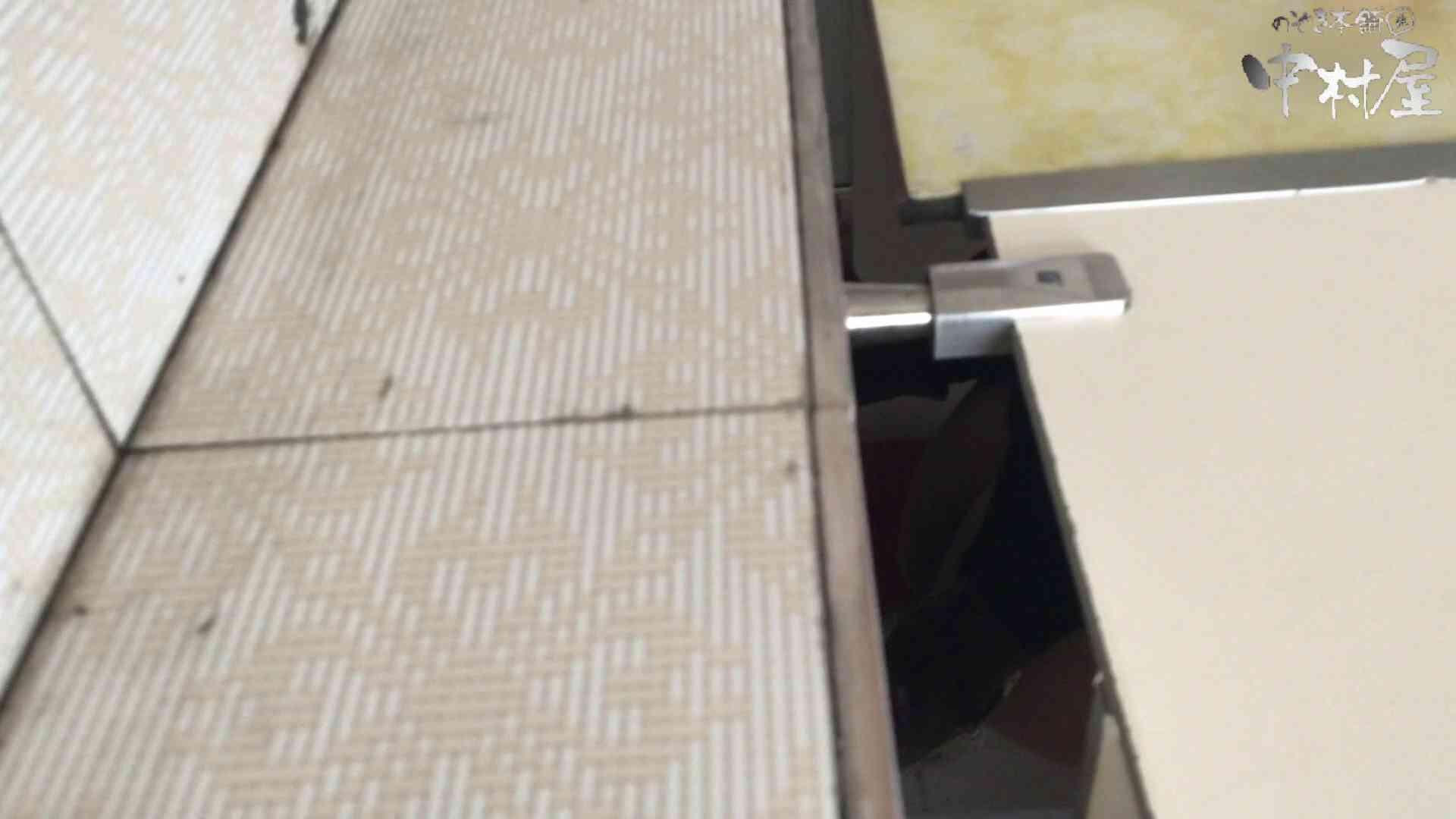 無料アダルト動画:GOD HAND 芸術大学盗撮‼vol.115:のぞき本舗 中村屋