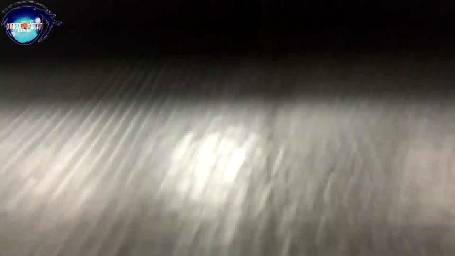 GOD HAND 芸術大学盗撮‼vol.17 OLのエロ生活 ぱこり動画紹介 37連発 2