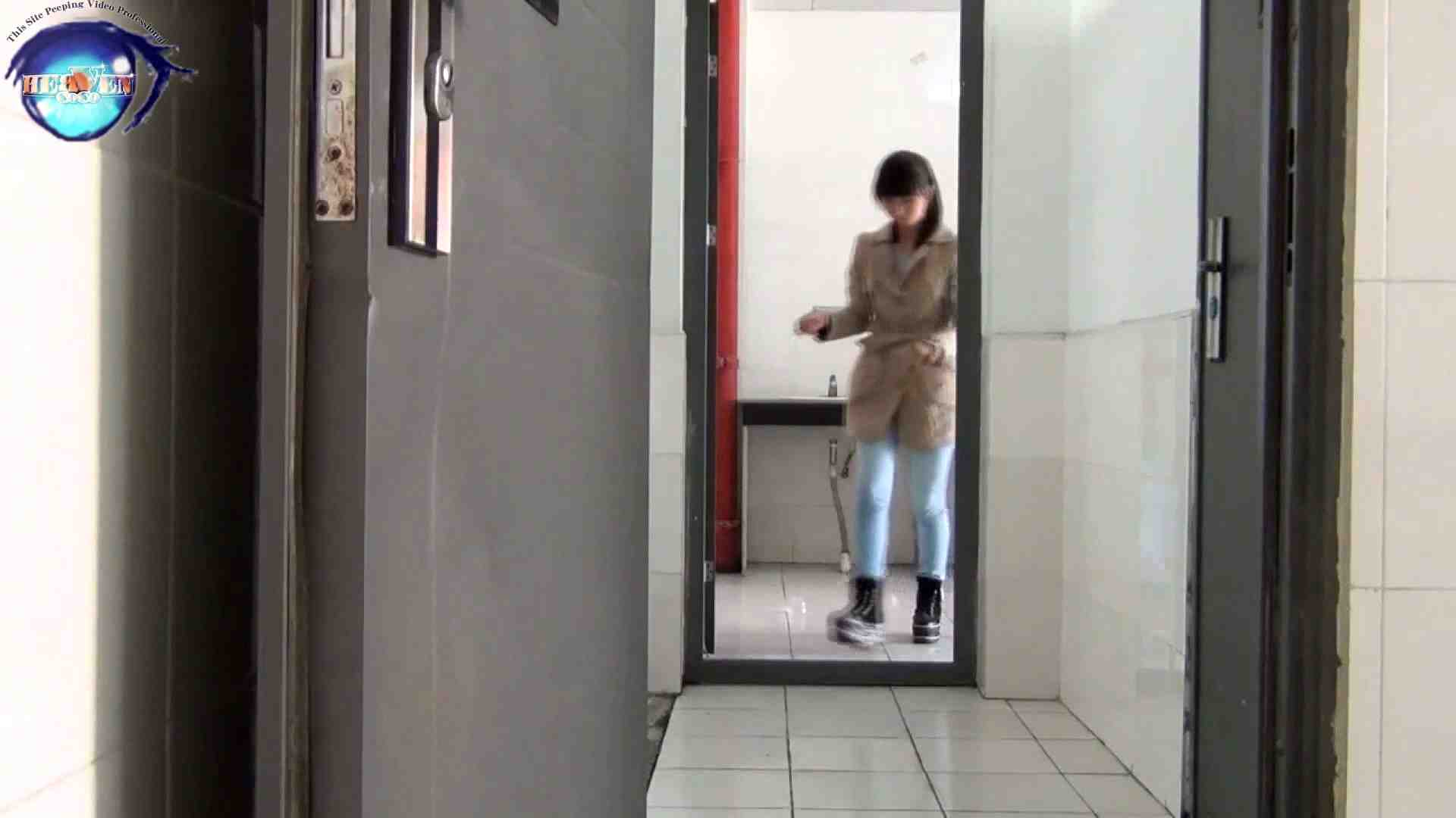 GOD HAND 芸術大学盗撮‼vol.18 洗面所  83連発 64
