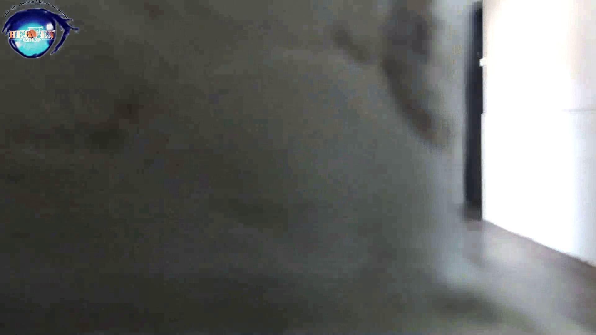 GOD HAND 芸術大学盗撮‼vol.18 盗撮 ワレメ動画紹介 83連発 67