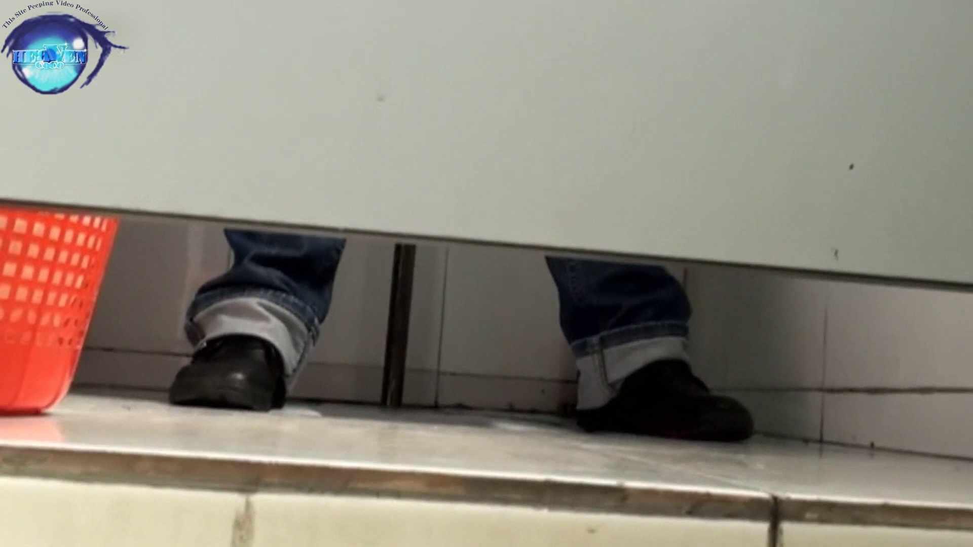 GOD HAND 芸術大学盗撮‼vol.40 OLのエロ生活 アダルト動画キャプチャ 67連発 10