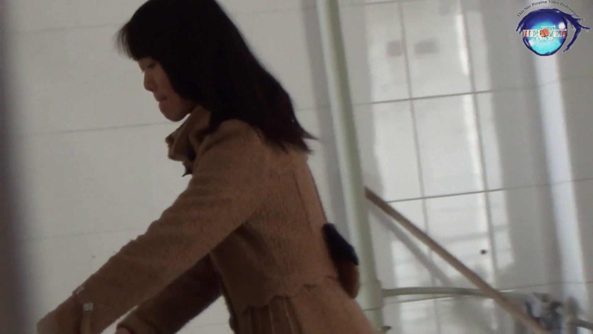 GOD HAND 芸術大学盗撮‼vol.53 洗面所 すけべAV動画紹介 72連発 3