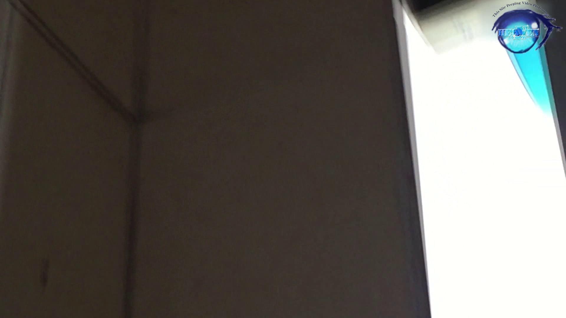 GOD HAND 芸術大学盗撮‼vol.71 OLのエロ生活 すけべAV動画紹介 66連発 58