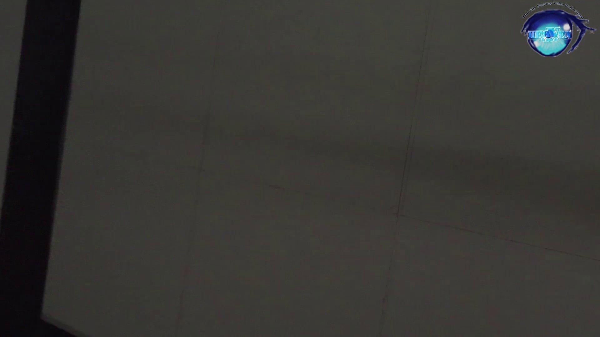 GOD HAND 芸術大学盗撮‼vol.74 洗面所 AV動画キャプチャ 63連発 23