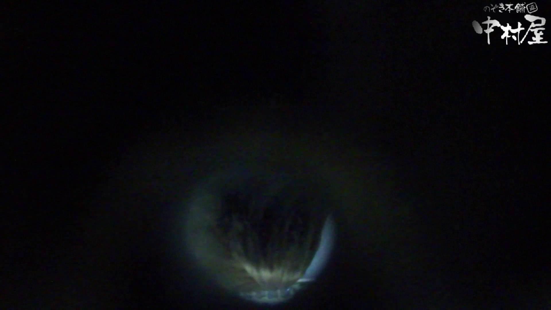 GOD HAND 芸術大学盗撮‼vol.78 洗面所 スケベ動画紹介 74連発 50