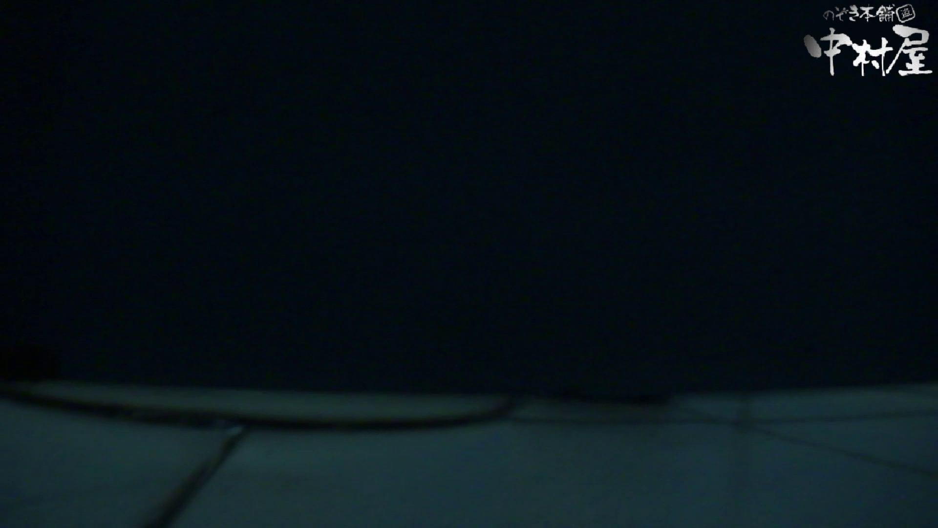 GOD HAND 芸術大学盗撮‼vol.79 盗撮 ワレメ動画紹介 107連発 3