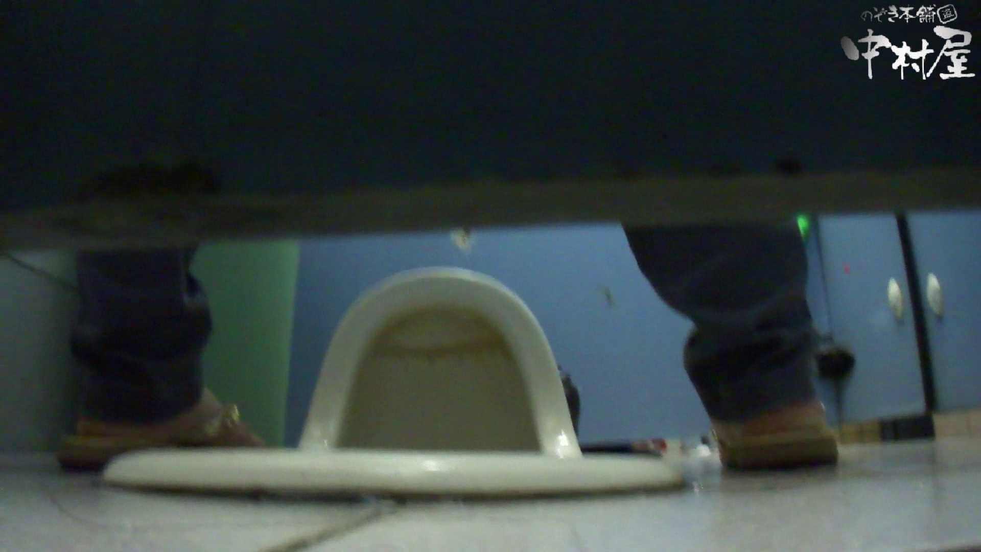 GOD HAND 芸術大学盗撮‼vol.79 OLのエロ生活 隠し撮りオマンコ動画紹介 107連発 34