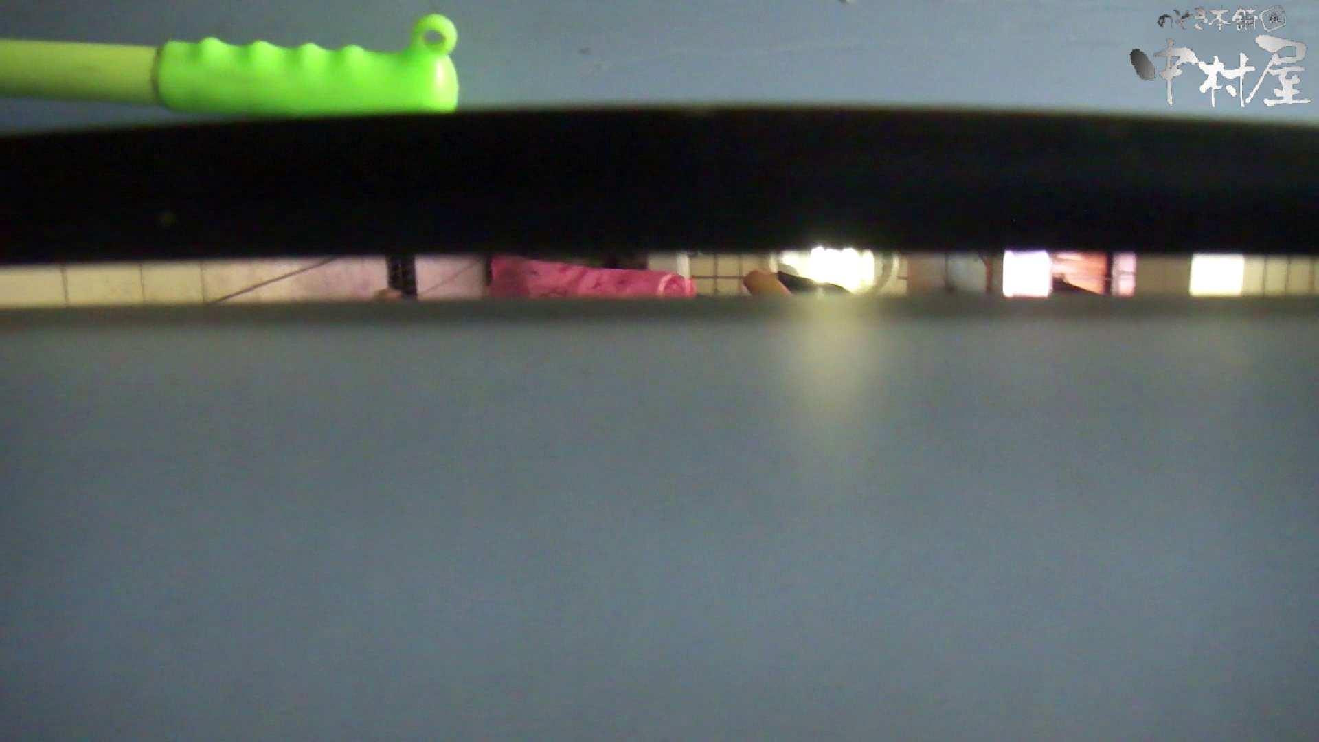 GOD HAND 芸術大学盗撮‼vol.79 OLのエロ生活 隠し撮りオマンコ動画紹介 107連発 66